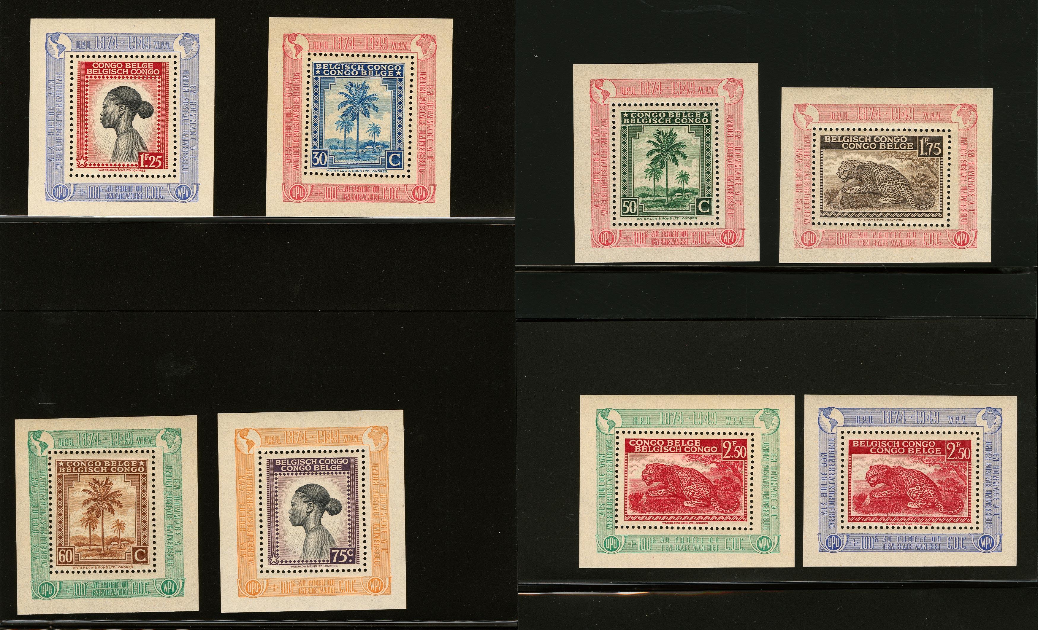 Los 1964 223 224 Auktionen Auktionen Briefmarken Münzen Und