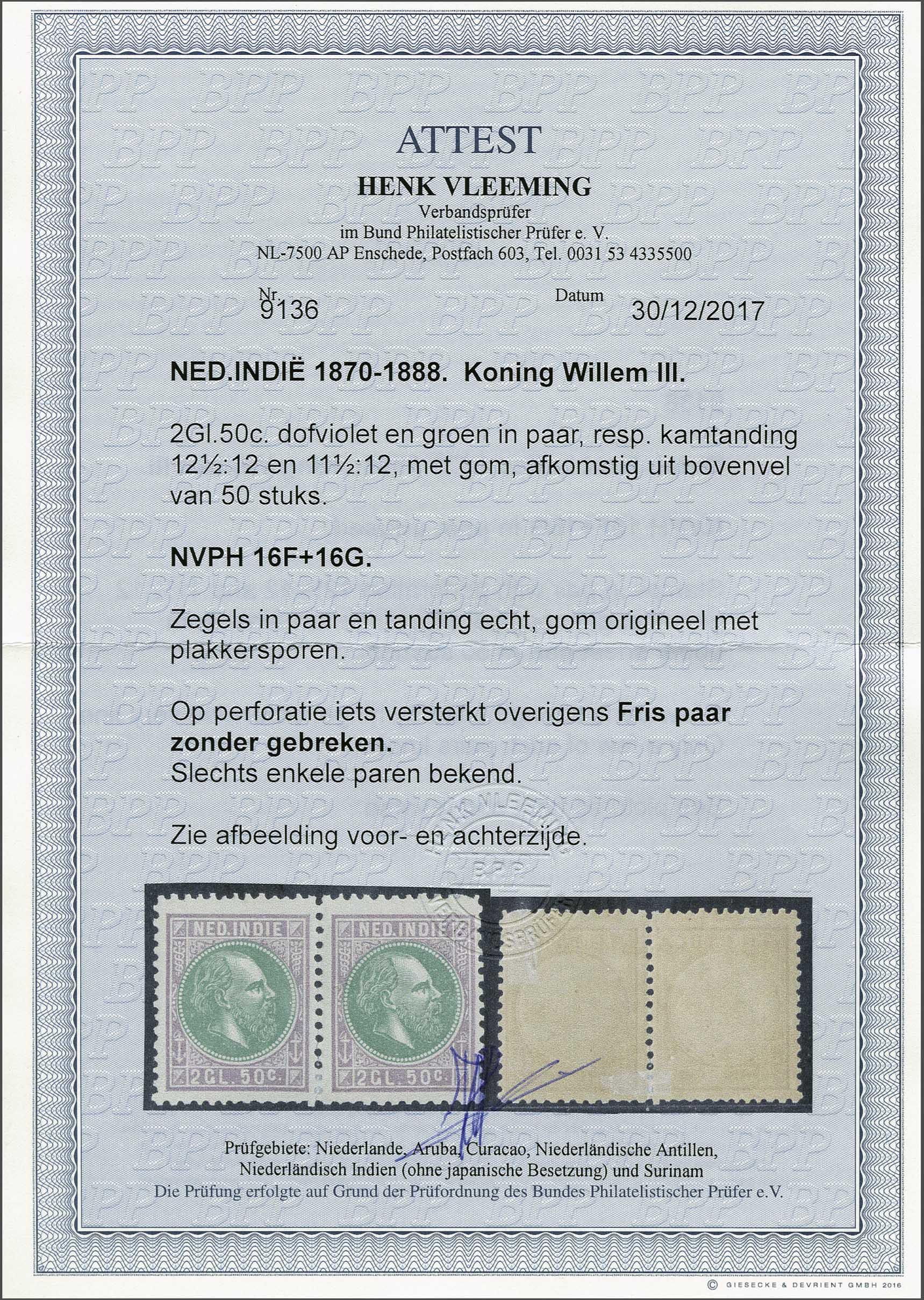 Lot 22 - Netherlands and Former Territories dutch east indies -  Corinphila veilingen Auction 236: Netherlands Colonies - The J.F. de Beaufort collection