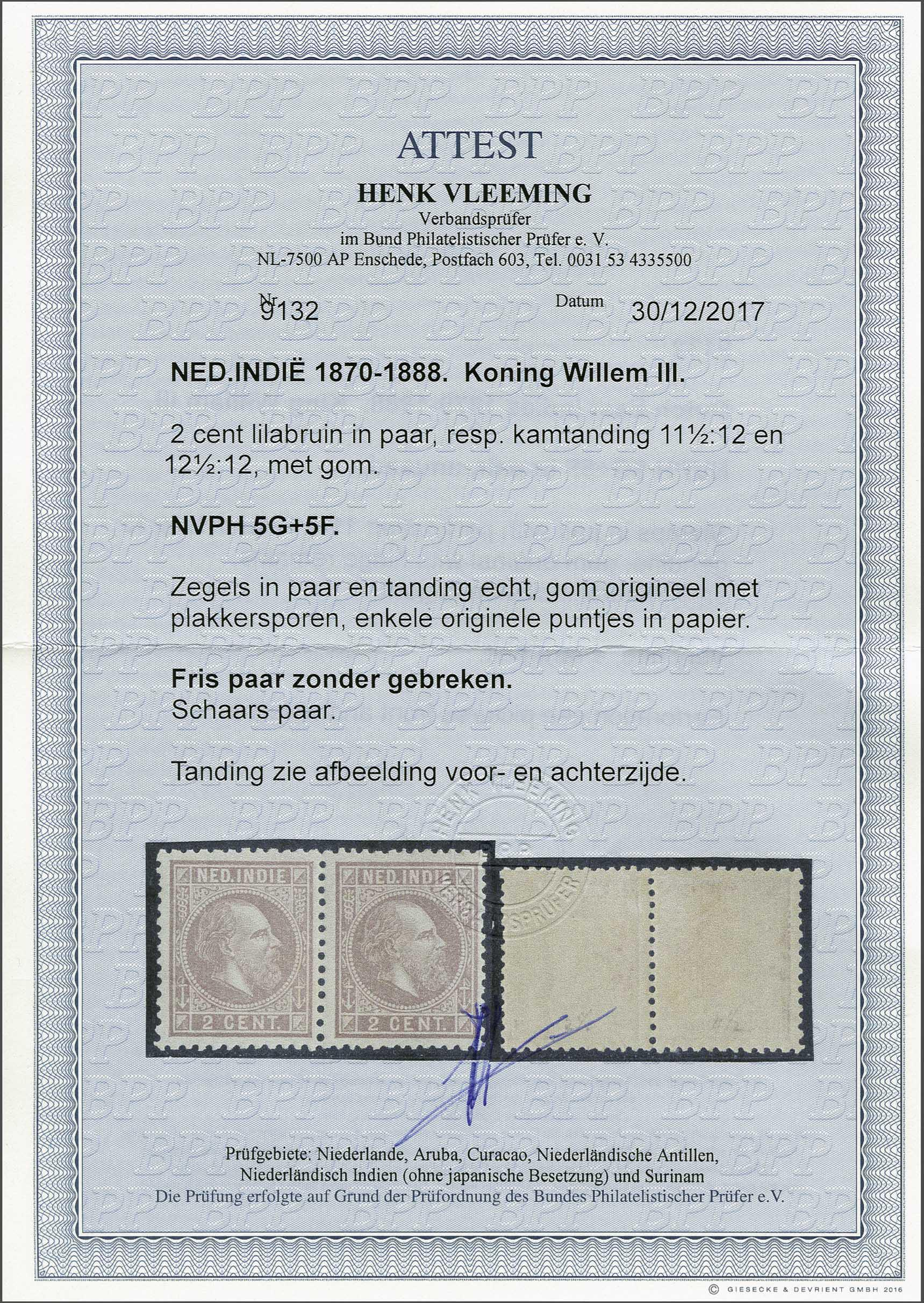 Lot 7 - Netherlands and Former Territories dutch east indies -  Corinphila veilingen Auction 236: Netherlands Colonies - The J.F. de Beaufort collection