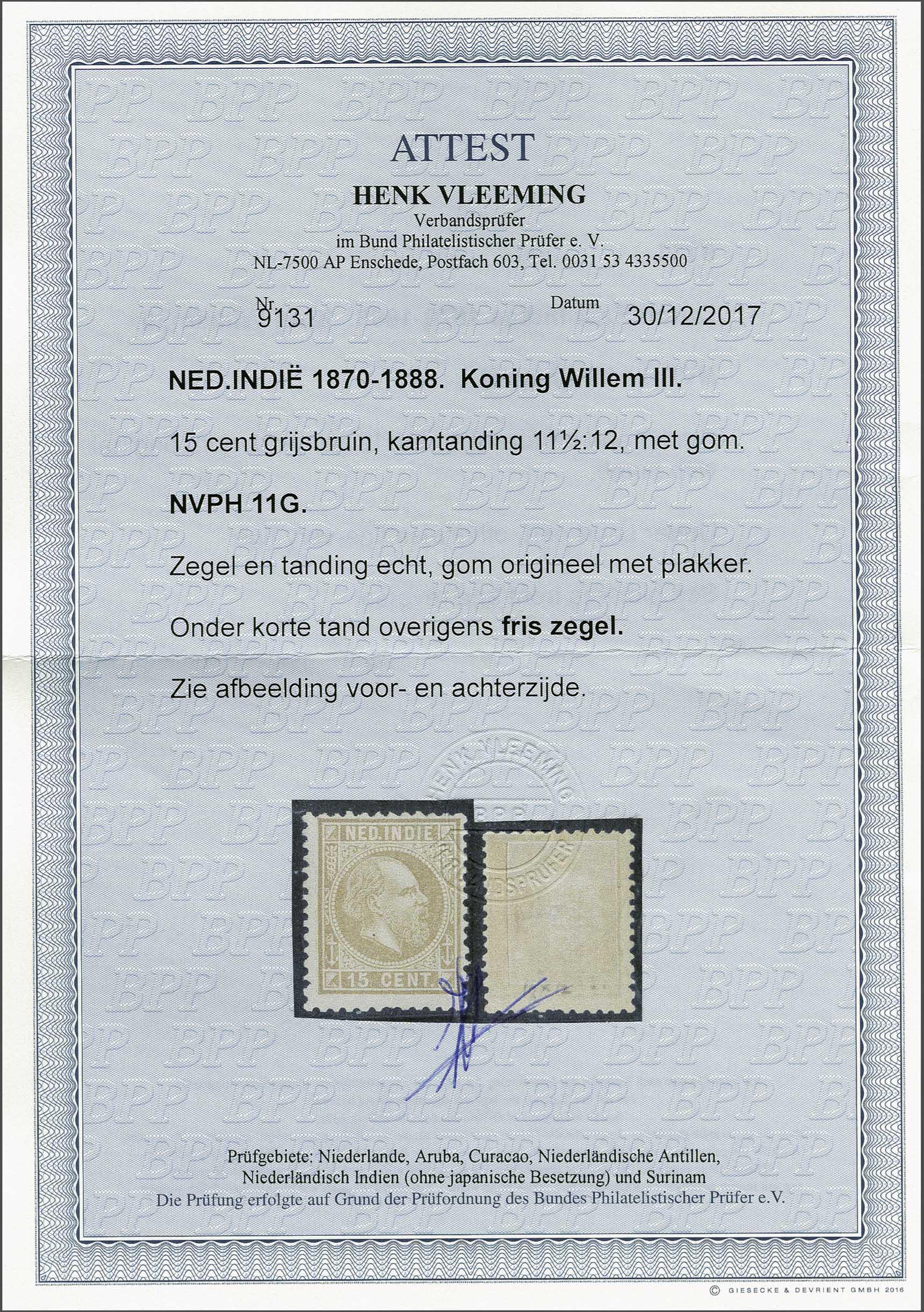 Lot 17 - Netherlands and Former Territories dutch east indies -  Corinphila veilingen Auction 236: Netherlands Colonies - The J.F. de Beaufort collection