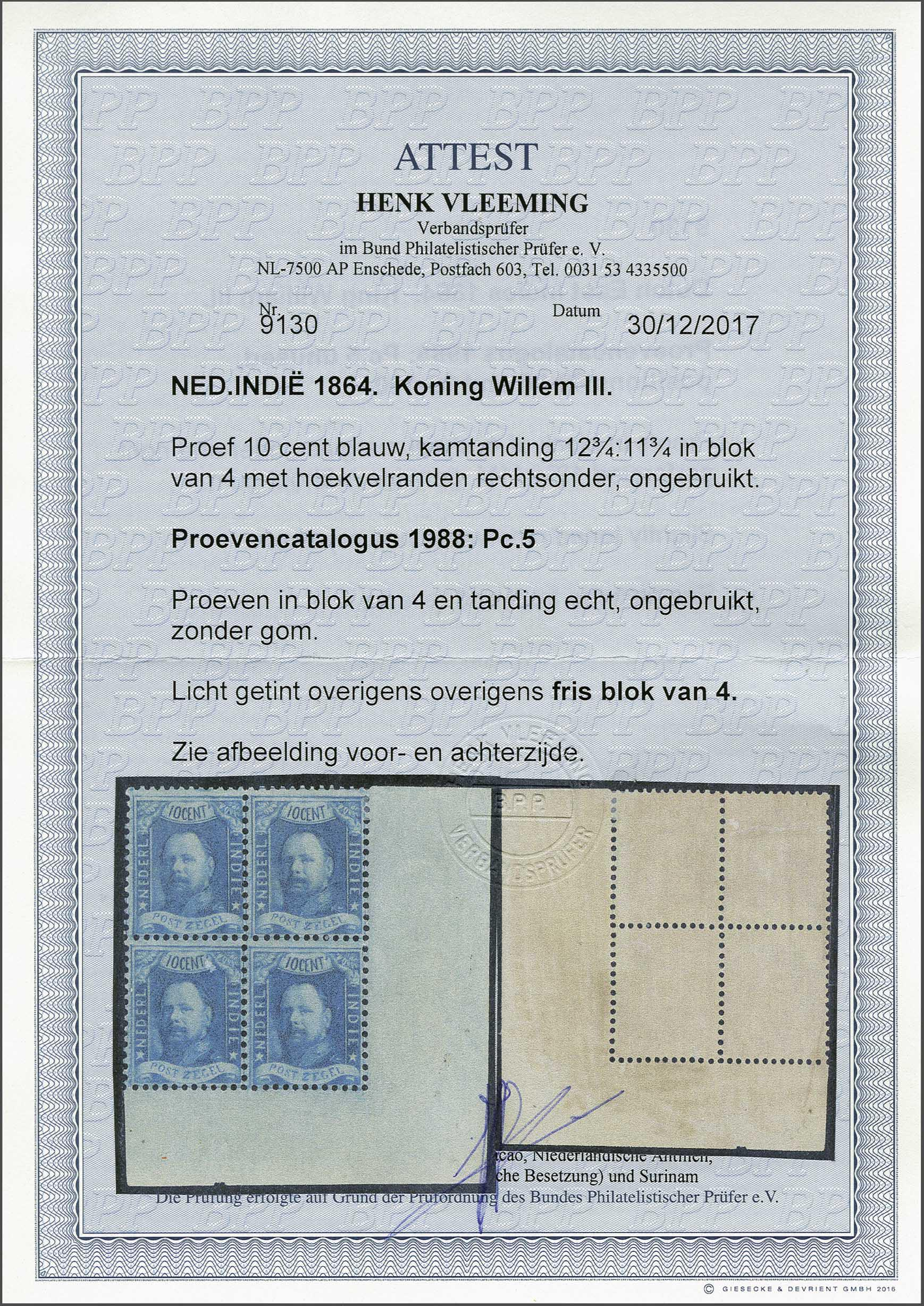 Lot 4 - Netherlands and Former Territories dutch east indies -  Corinphila veilingen Auction 236: Netherlands Colonies - The J.F. de Beaufort collection