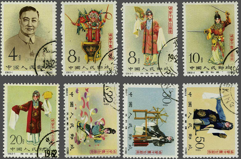 Lot 710 - Outside Europa China -  Corinphila veilingen Auction 233: General sale