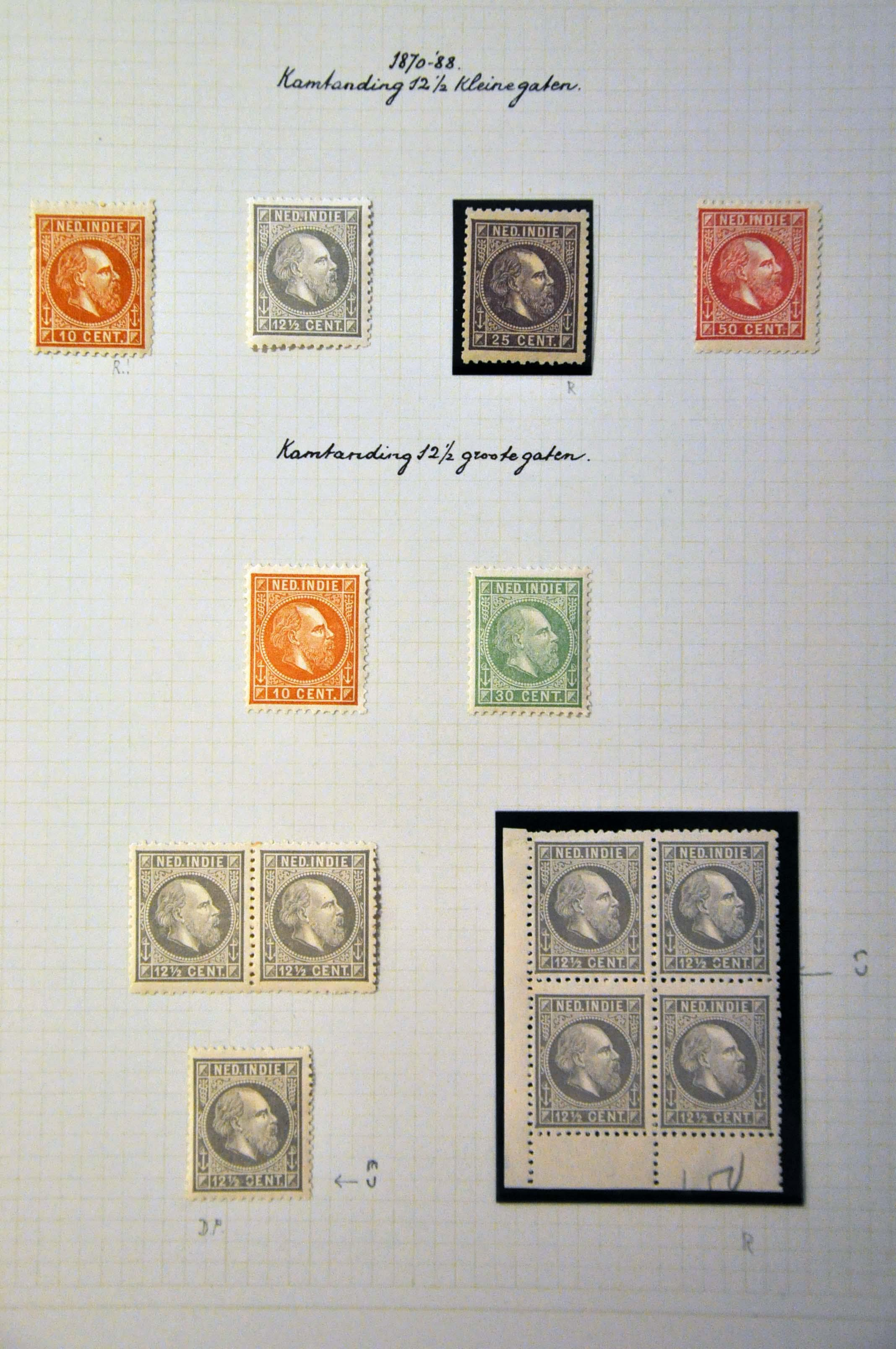 Lot 24 - Netherlands and Former Territories dutch east indies -  Corinphila veilingen Auction 236: Netherlands Colonies - The J.F. de Beaufort collection