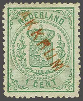 Lot 266 - Netherlands and Former Territories NL 1869 Coat of Arms -  Corinphila veilingen Auction 233: General sale