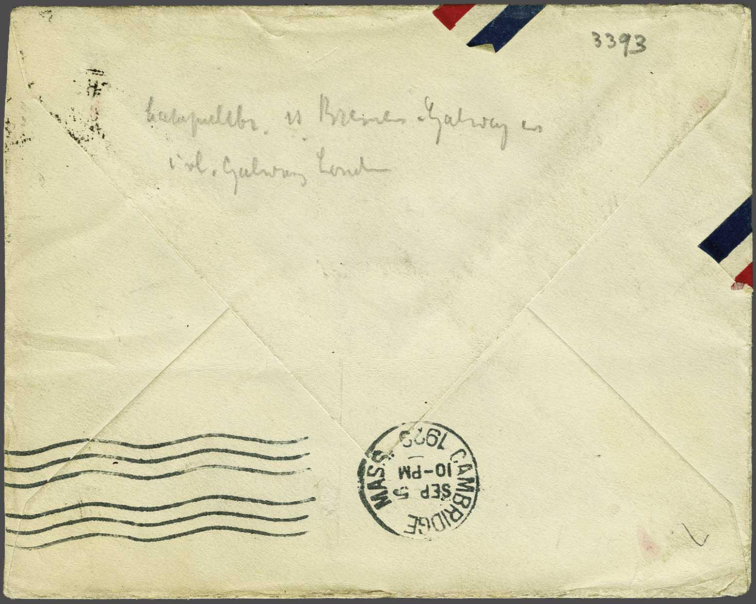 Lot 869 - Germany and Former Territories German Empire -  Corinphila veilingen Auction 233: General sale