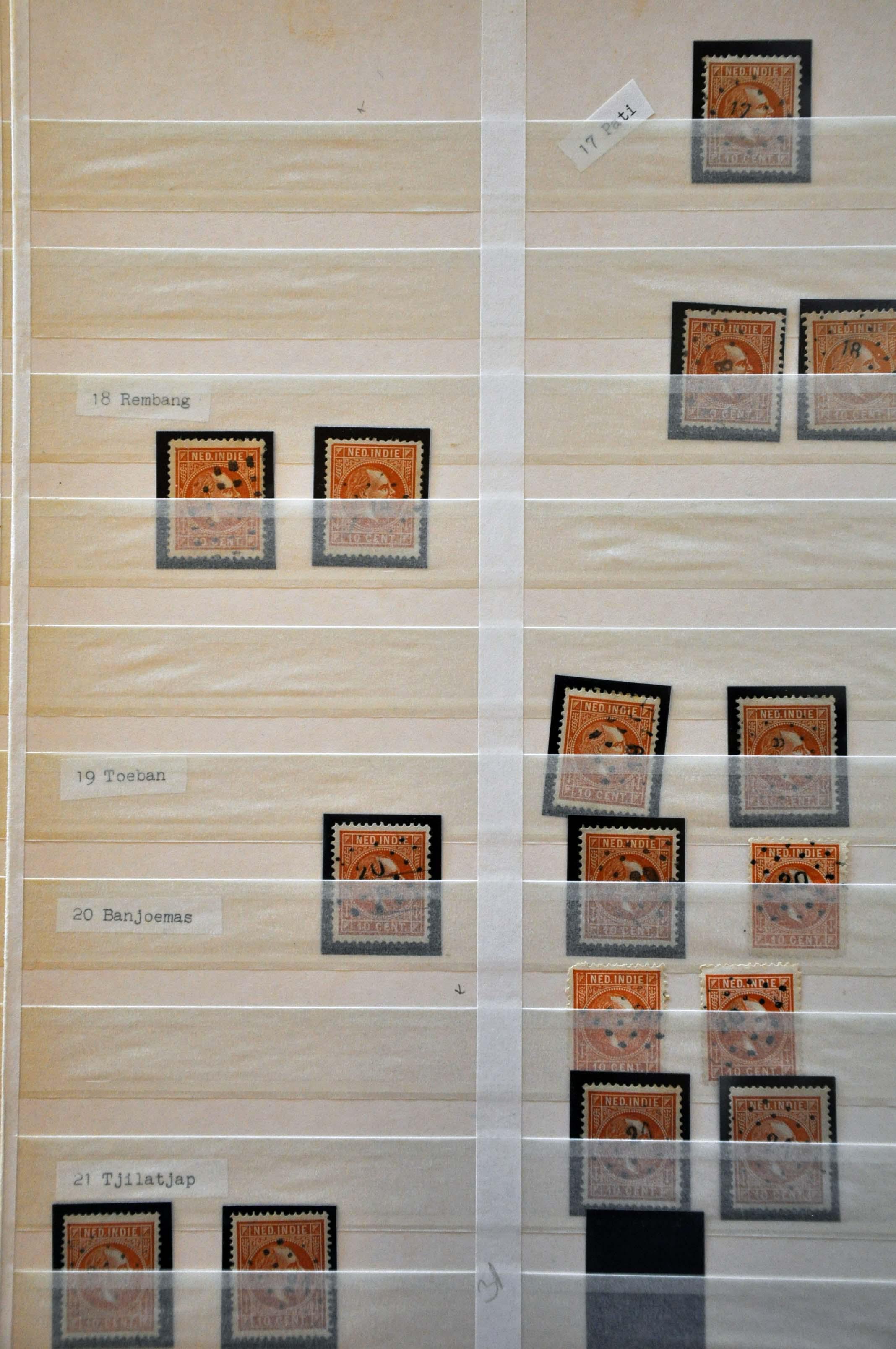Lot 1734 - Netherlands and former colonies Netherlands -  Corinphila Veilingen Auction 239: General sale