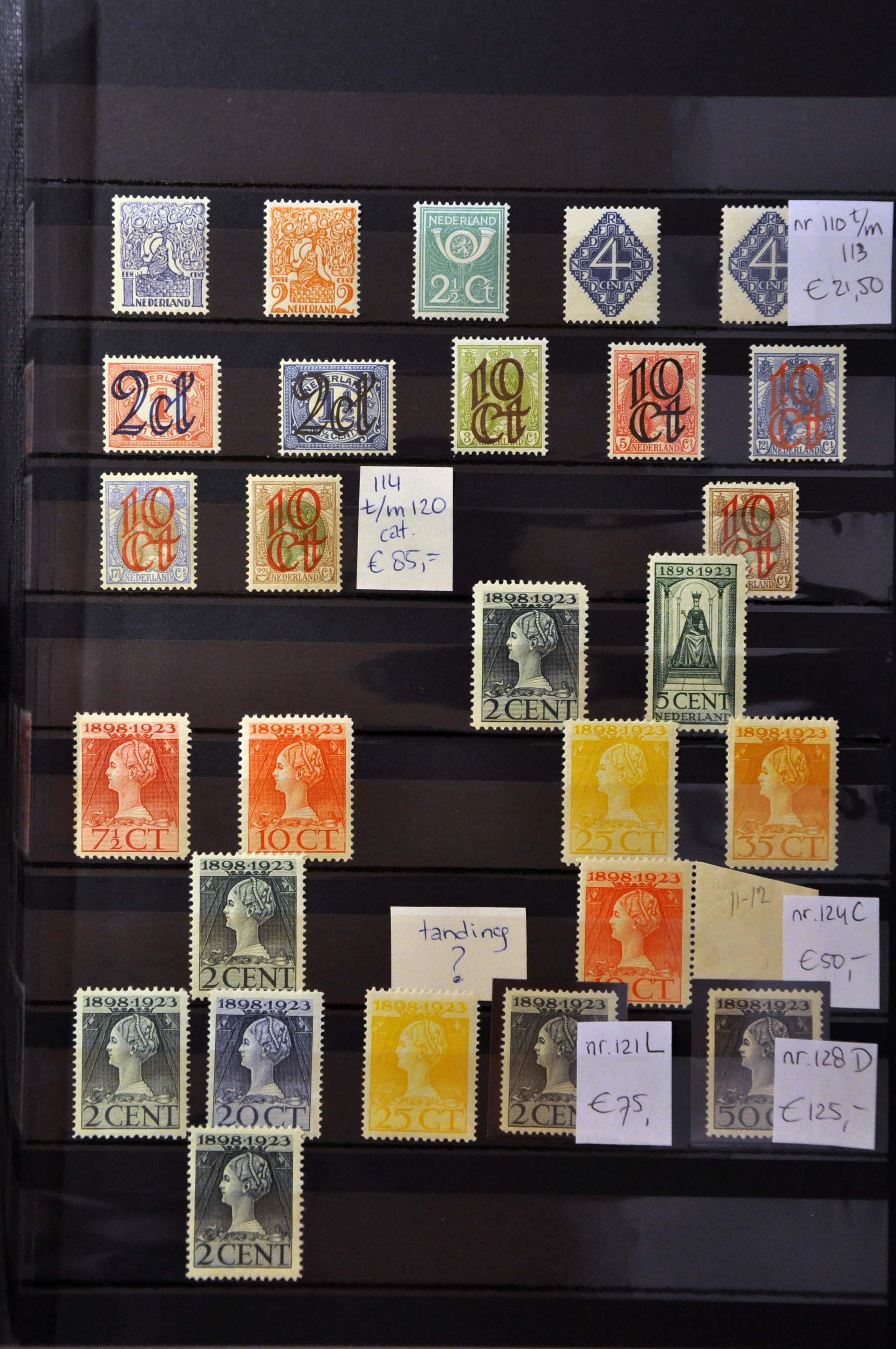 Lot 1471 - Netherlands and former colonies Netherlands -  Corinphila Veilingen Auction 239: General sale