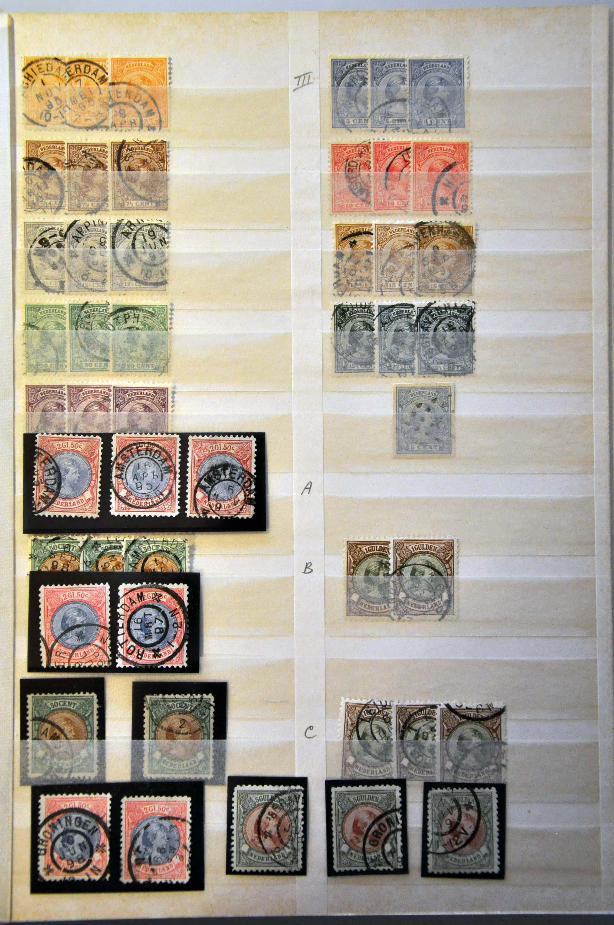 Lot 1454 - Netherlands and former colonies Netherlands -  Corinphila Veilingen Auction 239: General sale