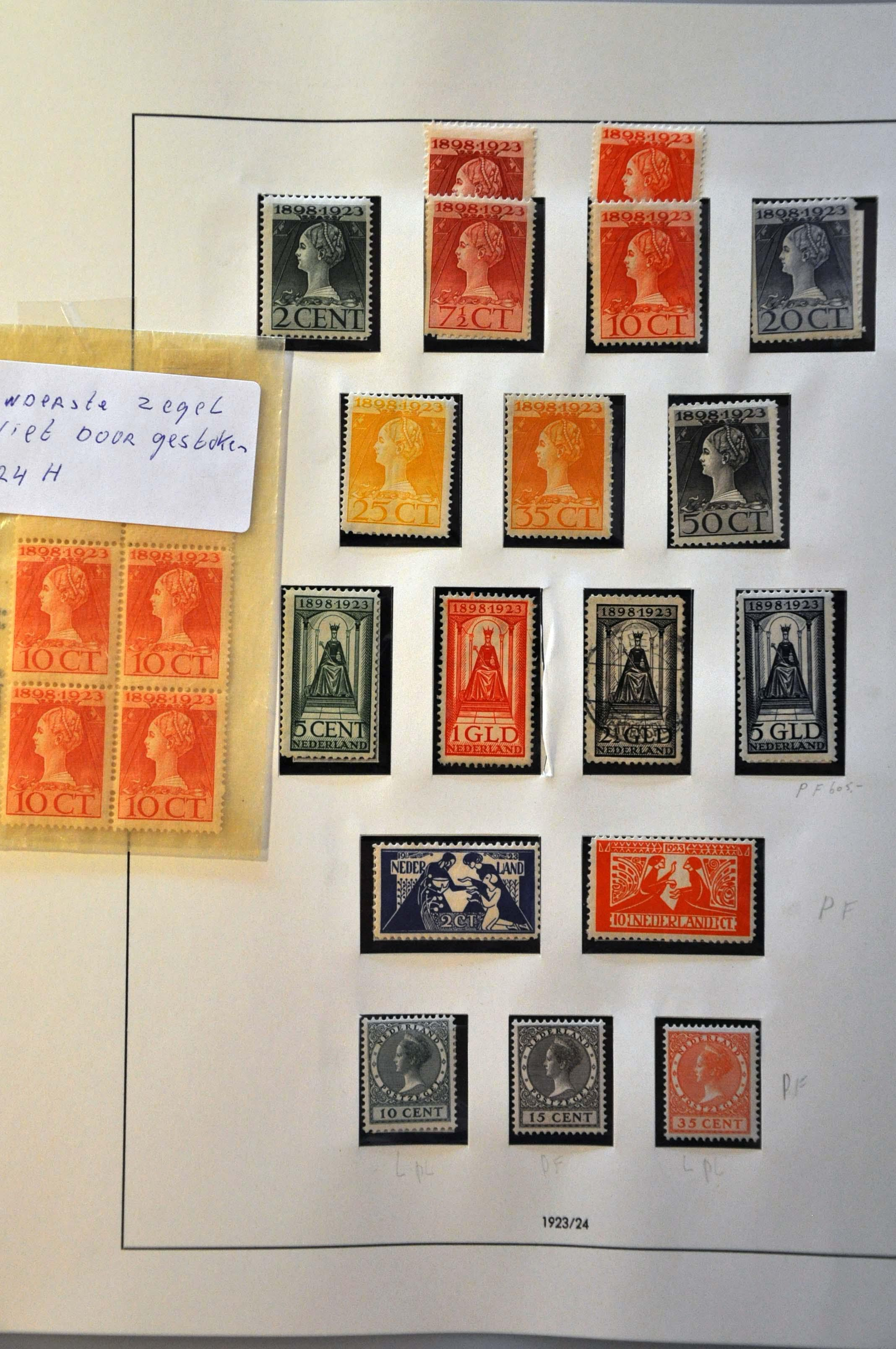 Lot 1459 - Netherlands and former colonies Netherlands -  Corinphila Veilingen Auction 239: General sale