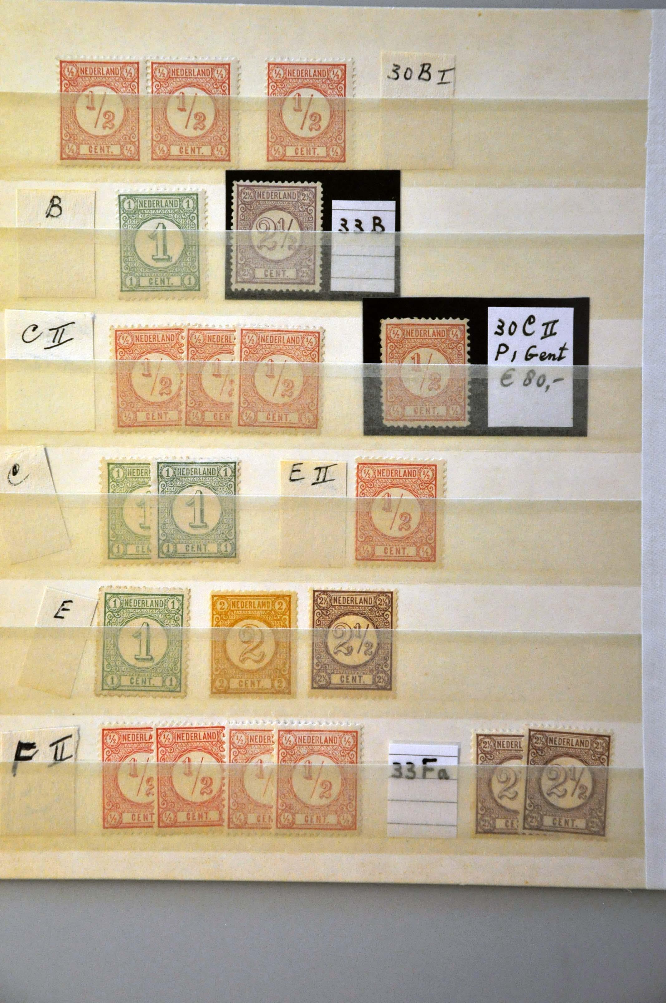 Lot 2120 - Netherlands and former colonies Netherlands -  Corinphila Veilingen Auction 239: General sale