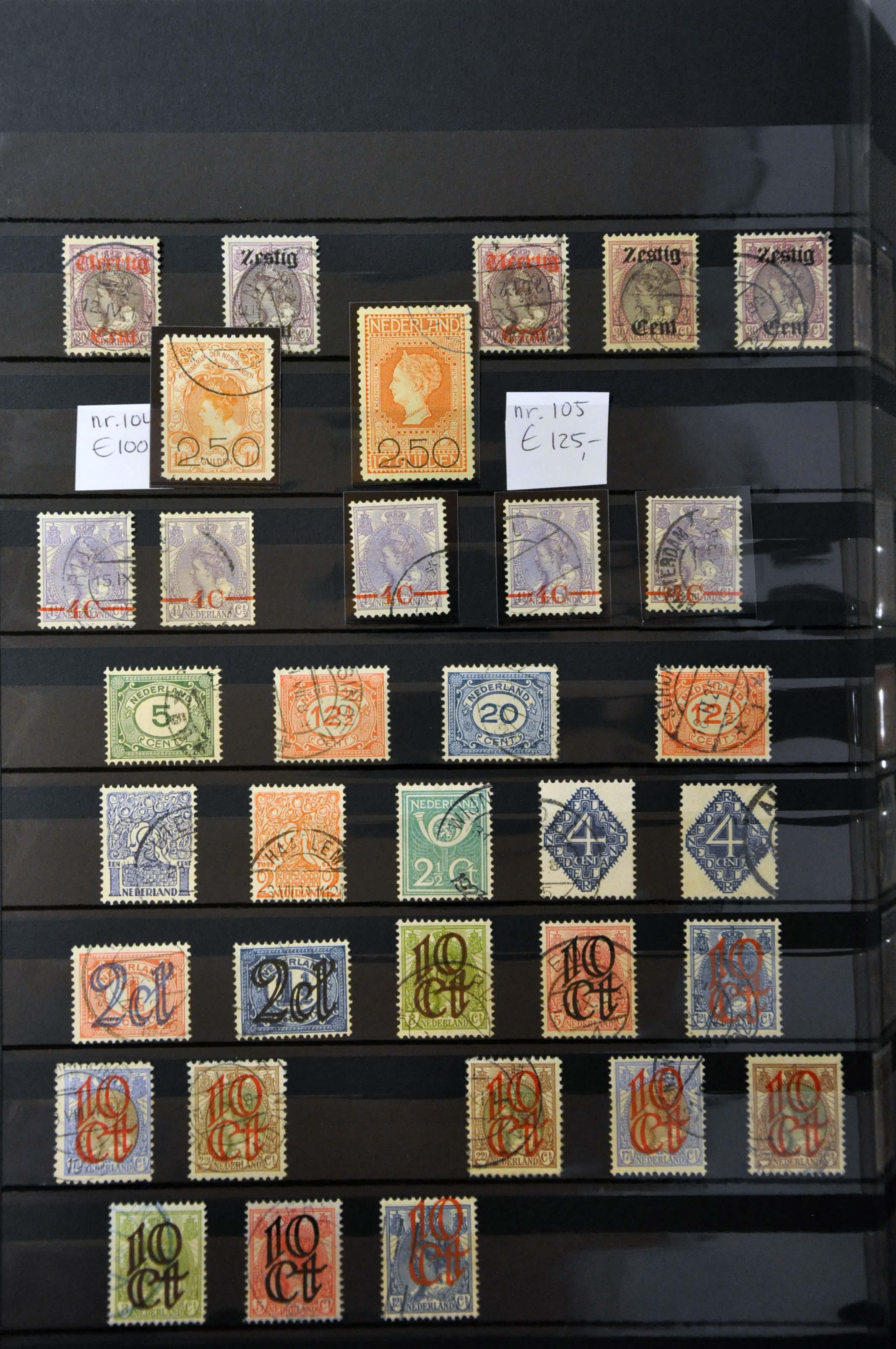 Lot 1477 - Netherlands and former colonies Netherlands -  Corinphila Veilingen Auction 239: General sale