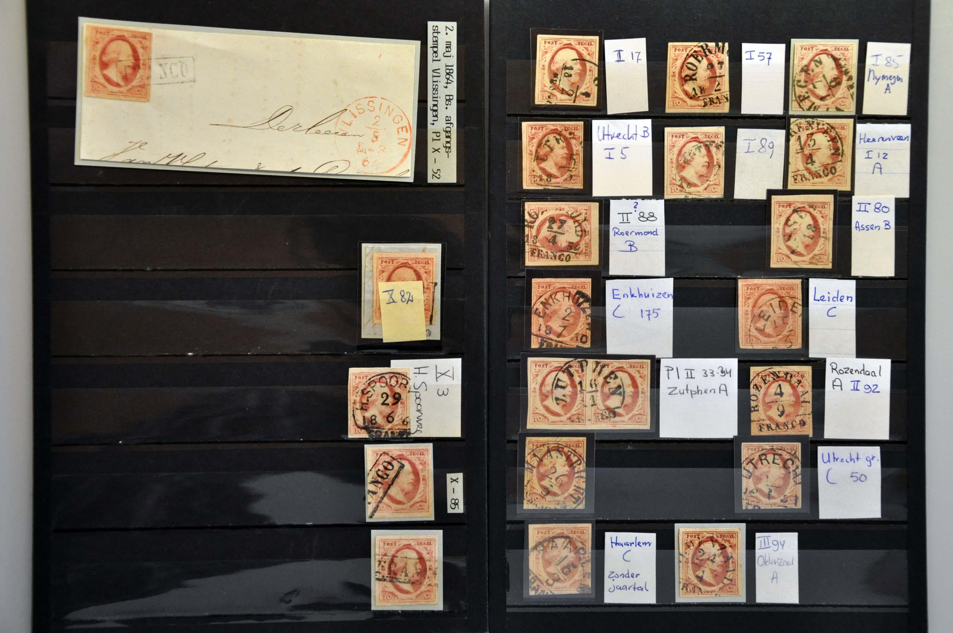 Lot 1500 - Netherlands and former colonies Netherlands -  Corinphila Veilingen Auction 239: General sale