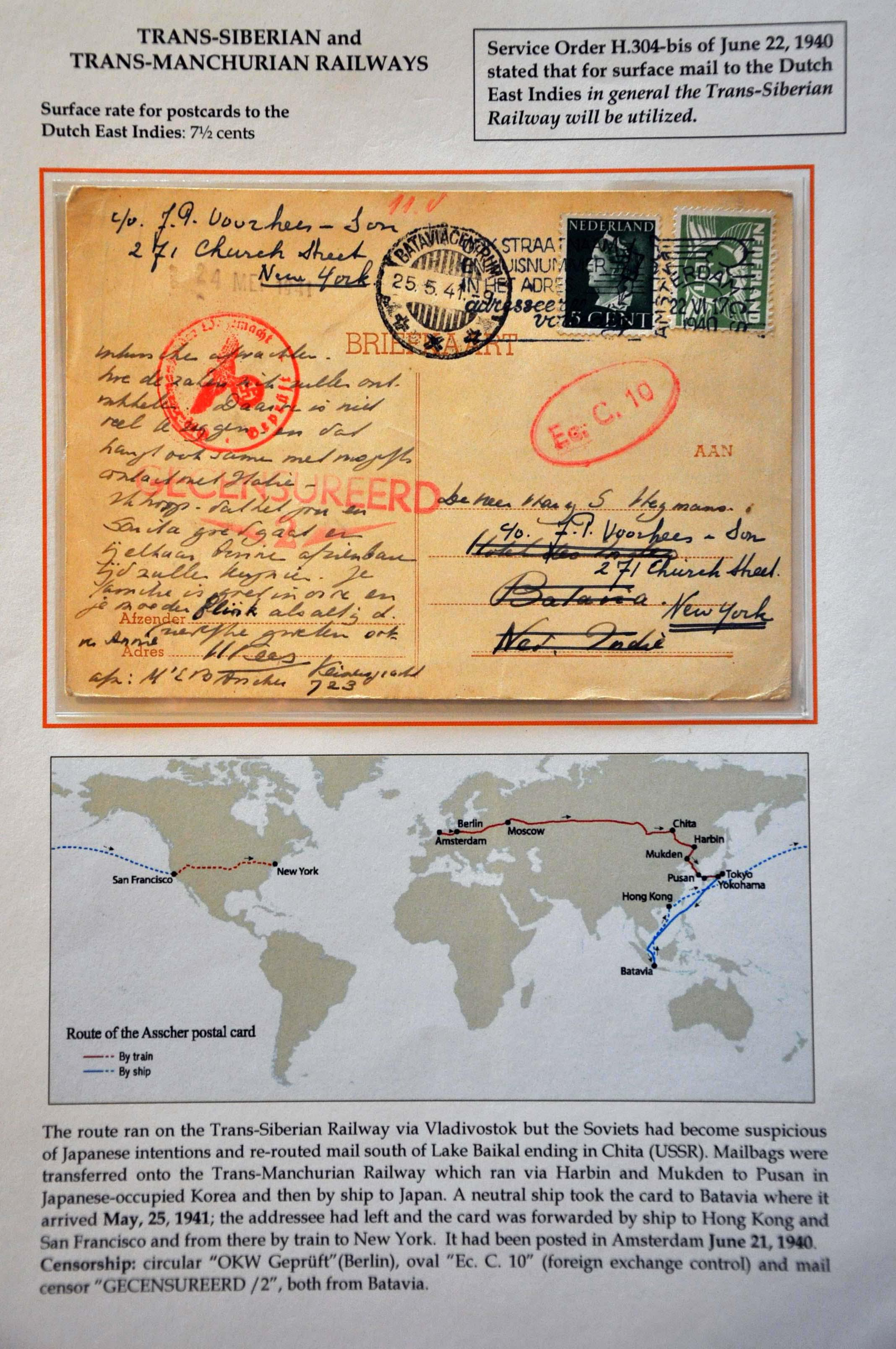 Lot 2812 - Netherlands and former colonies Netherlands -  Corinphila Veilingen Auction 244 -Netherlands and former colonies, WW2 Postal History, Bosnia, German and British colonies, Egypt. - Day 3