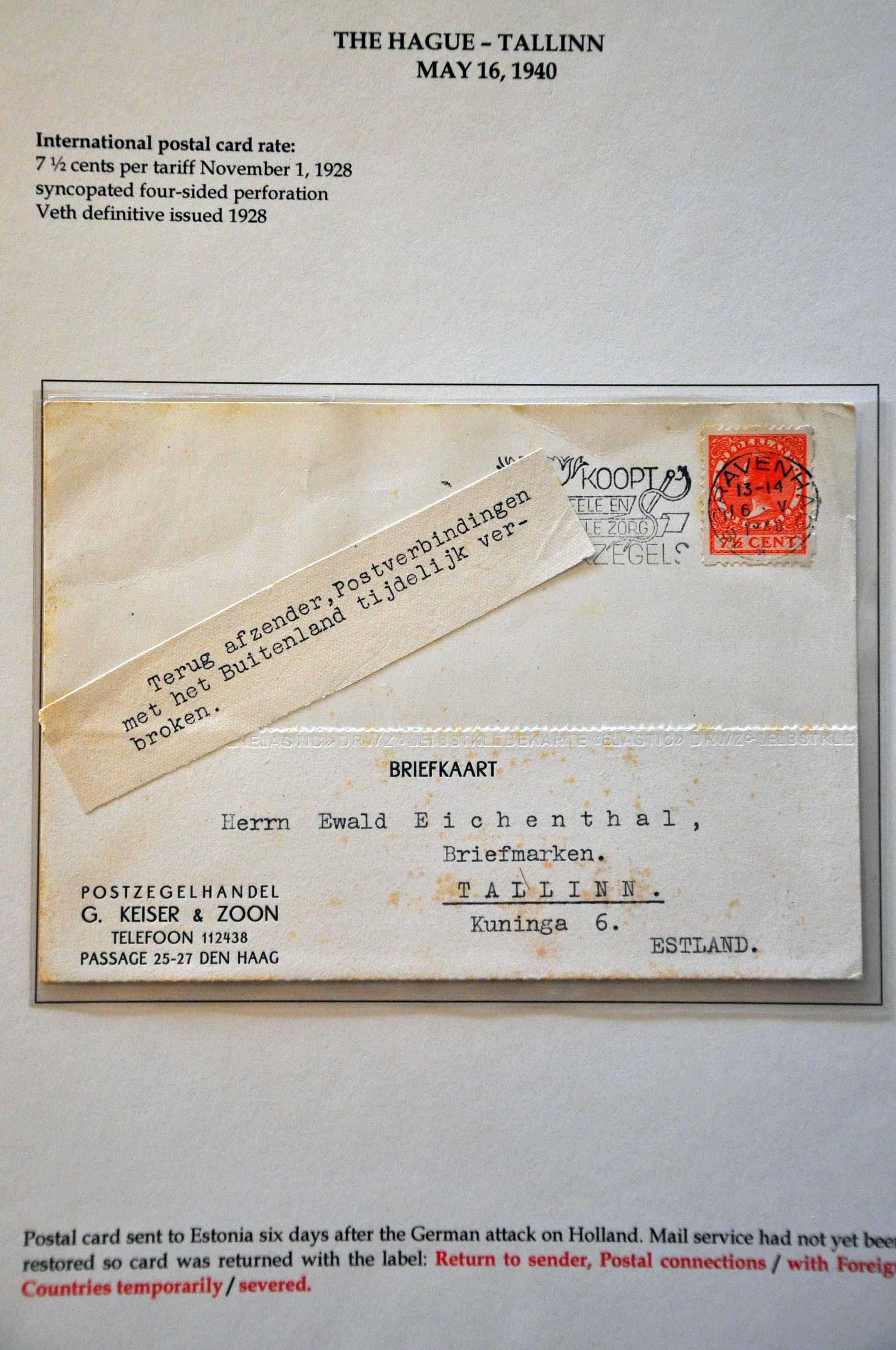 Lot 2811 - Netherlands and former colonies Netherlands -  Corinphila Veilingen Auction 244 -Netherlands and former colonies, WW2 Postal History, Bosnia, German and British colonies, Egypt. - Day 3