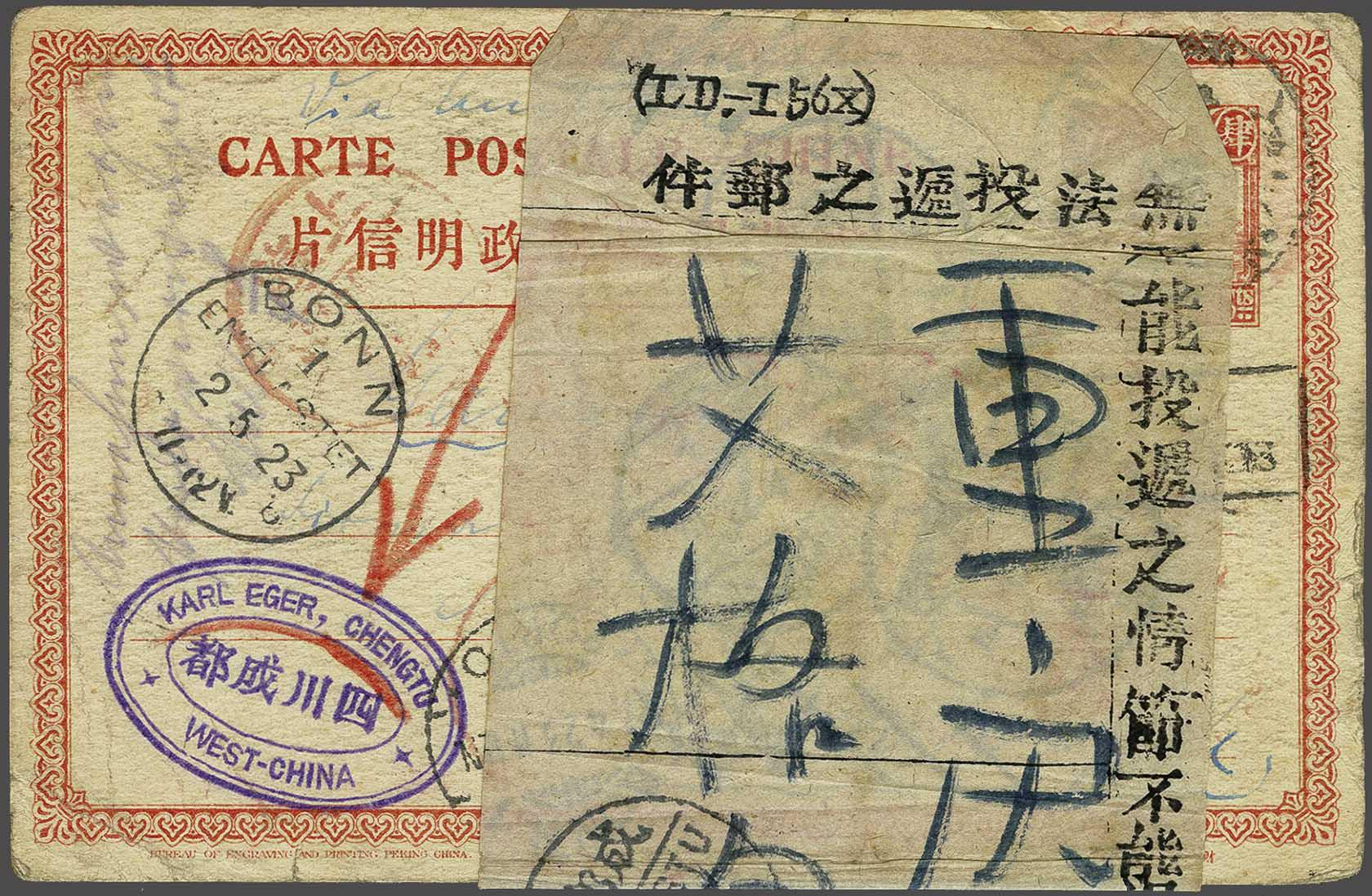Lot 77 - Outside Europa China -  Corinphila Veilingen Auction 244 -Netherlands and former colonies, WW2 Postal History, Bosnia, German and British colonies, Egypt. - Day 1