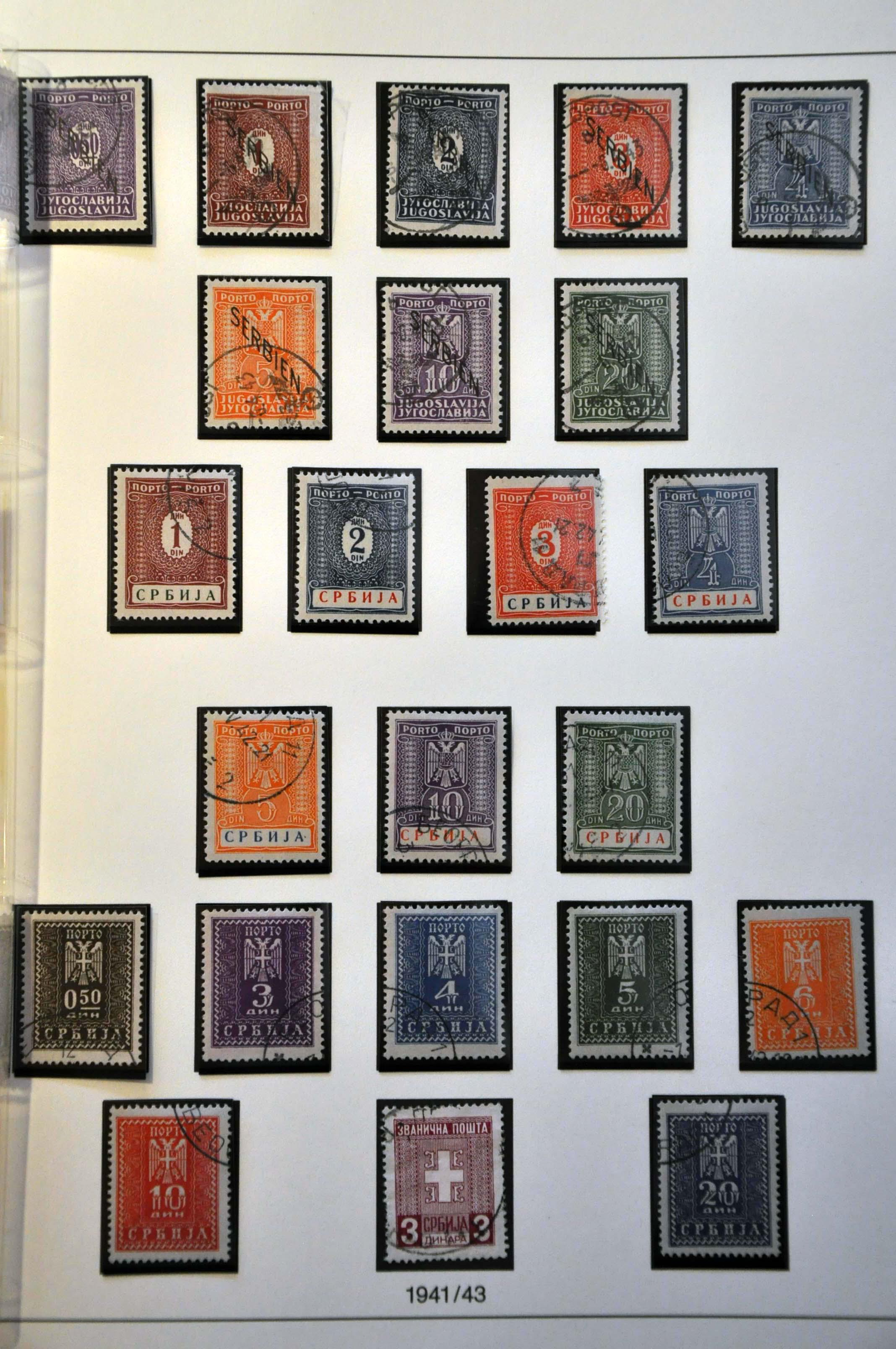 Lot 639 - Germany and former colonies German Occupation WW II Serbia -  Corinphila Veilingen Auction 244 -Netherlands and former colonies, WW2 Postal History, Bosnia, German and British colonies, Egypt. - Day 1