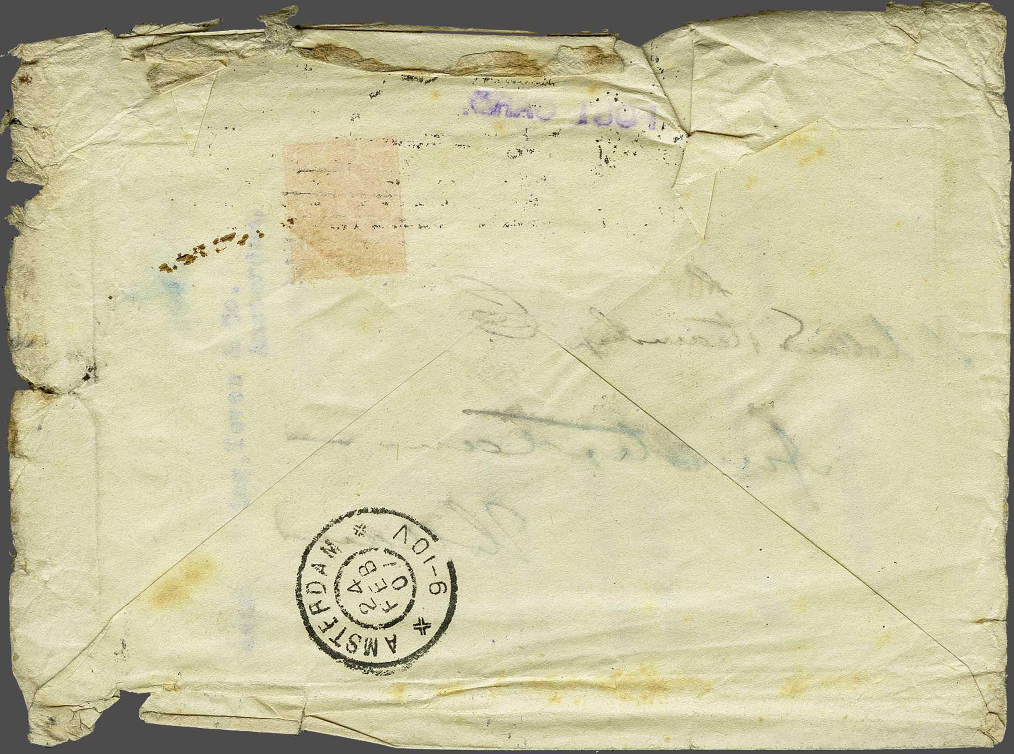 Lot 3545 - Netherlands and former colonies Netherlands -  Corinphila Veilingen Auction 244 -Netherlands and former colonies, WW2 Postal History, Bosnia, German and British colonies, Egypt. - Day 3