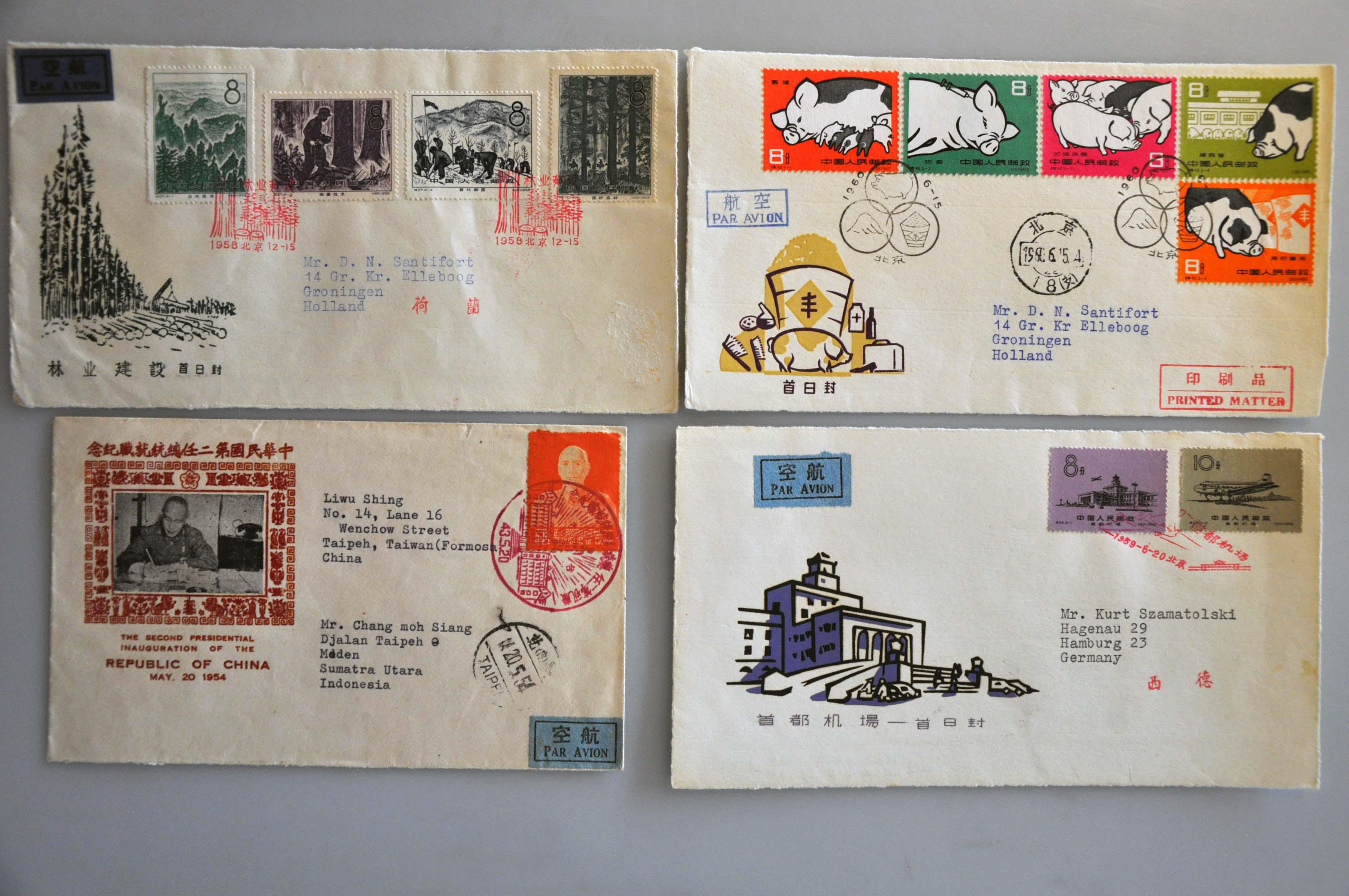 Lot 399 - Outside Europa China -  Corinphila Veilingen Auction 244 -Netherlands and former colonies, WW2 Postal History, Bosnia, German and British colonies, Egypt. - Day 1