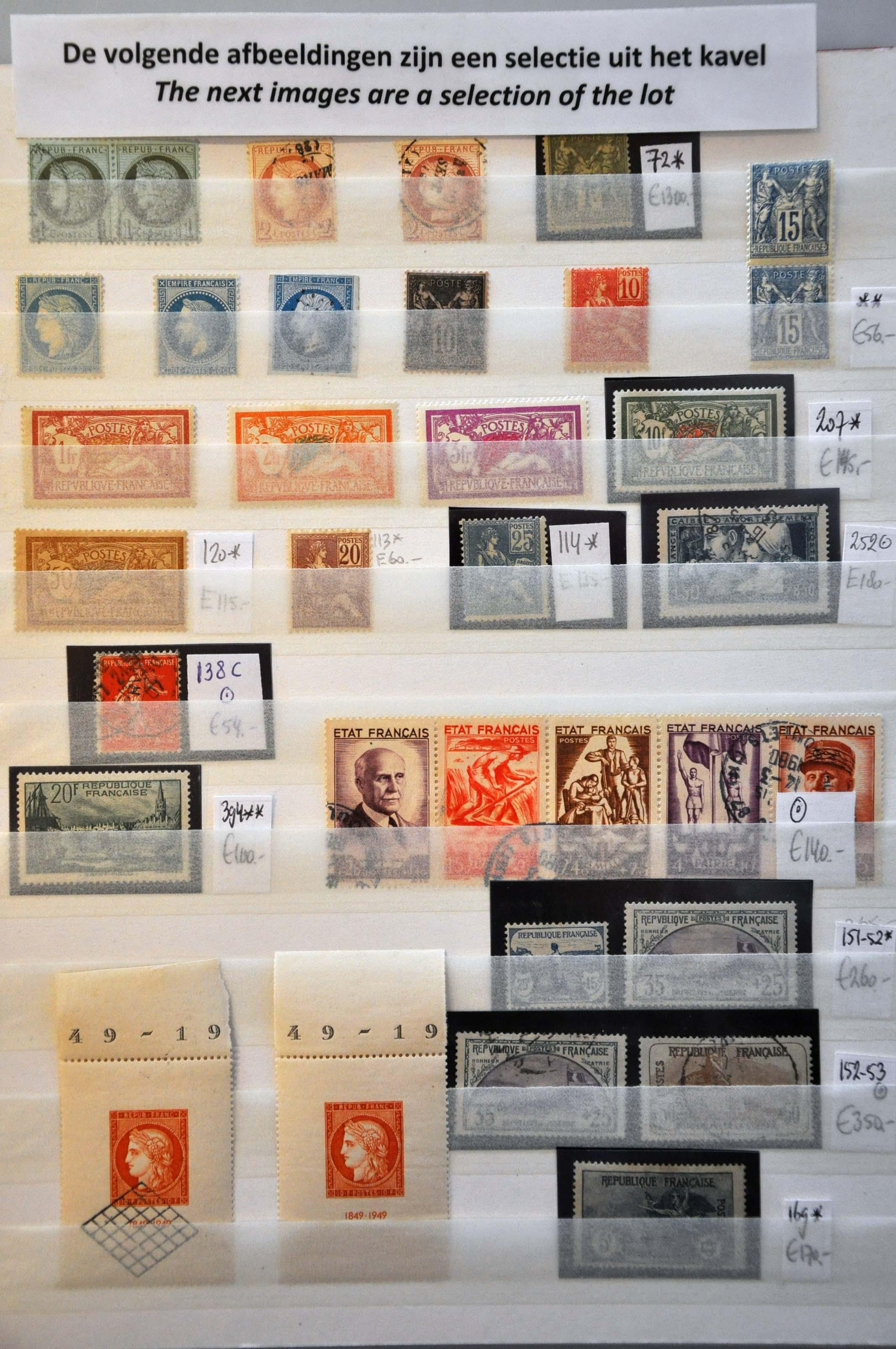 Lot 535 - France and former colonies France -  Corinphila Veilingen Auction 244 -Netherlands and former colonies, WW2 Postal History, Bosnia, German and British colonies, Egypt. - Day 1