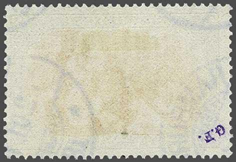 Lot 124 - Germany and former colonies German Empire -  Corinphila Veilingen Auction 244 -Netherlands and former colonies, WW2 Postal History, Bosnia, German and British colonies, Egypt. - Day 1