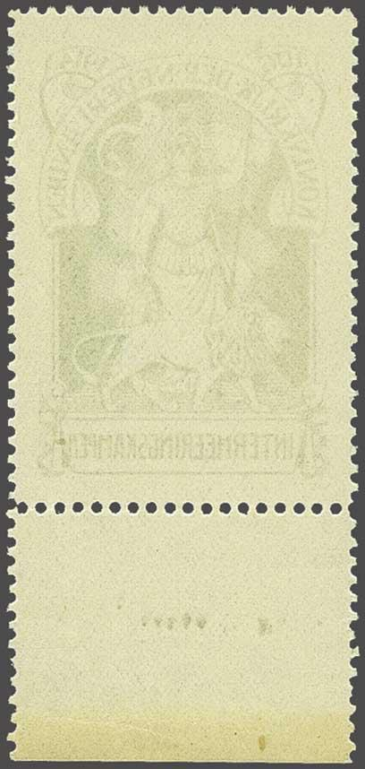 Lot 2030 - Netherlands and former colonies Netherlands Internment Stamps -  Corinphila Veilingen Auction 245-246 Day 3 - Netherlands and former colonies - Single lots, Collections and lots, Boxes and literature