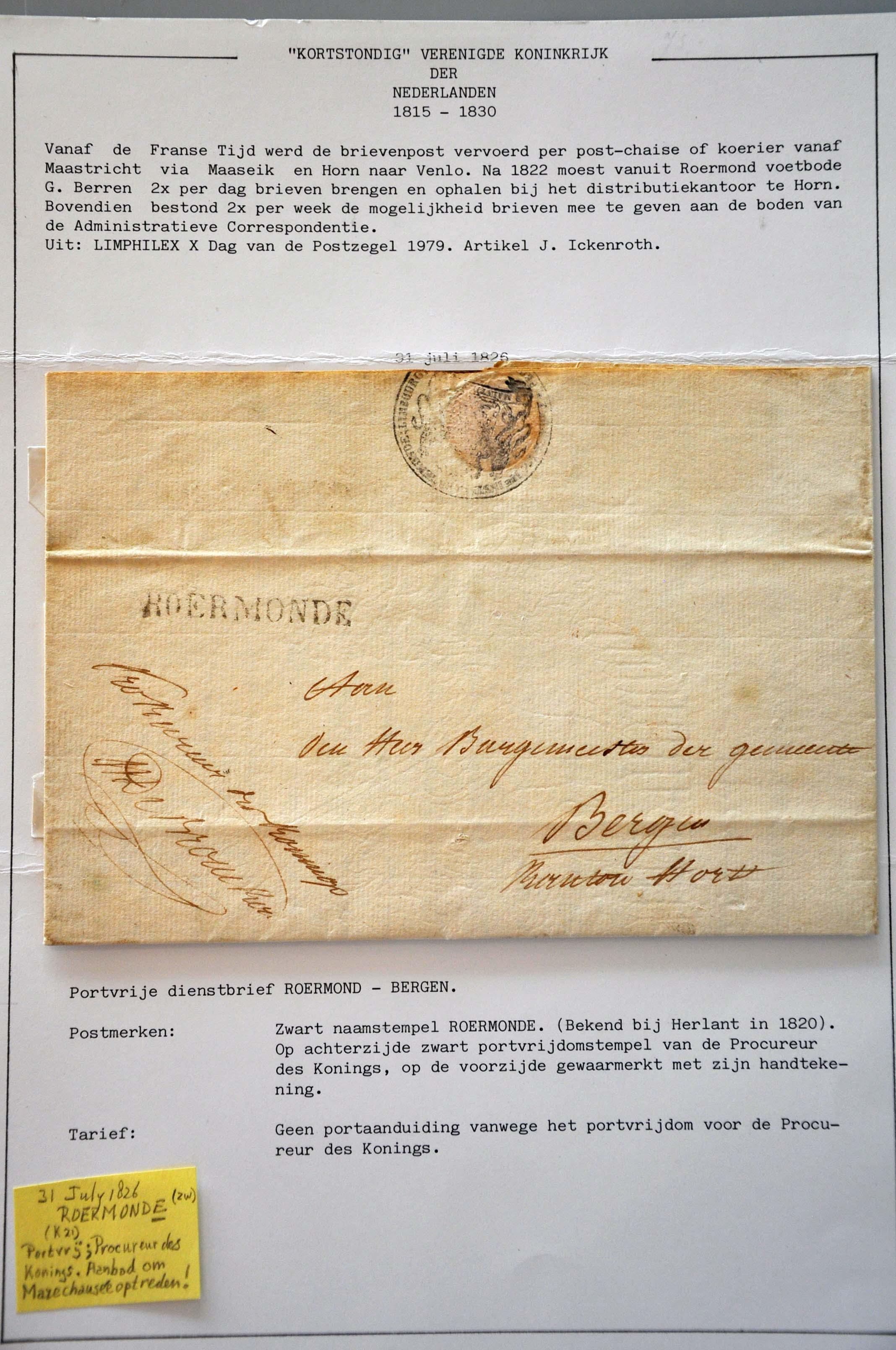 Lot 2347 - Netherlands and former colonies Netherlands -  Corinphila Veilingen Auction 245-246 Day 3 - Netherlands and former colonies - Single lots, Collections and lots, Boxes and literature