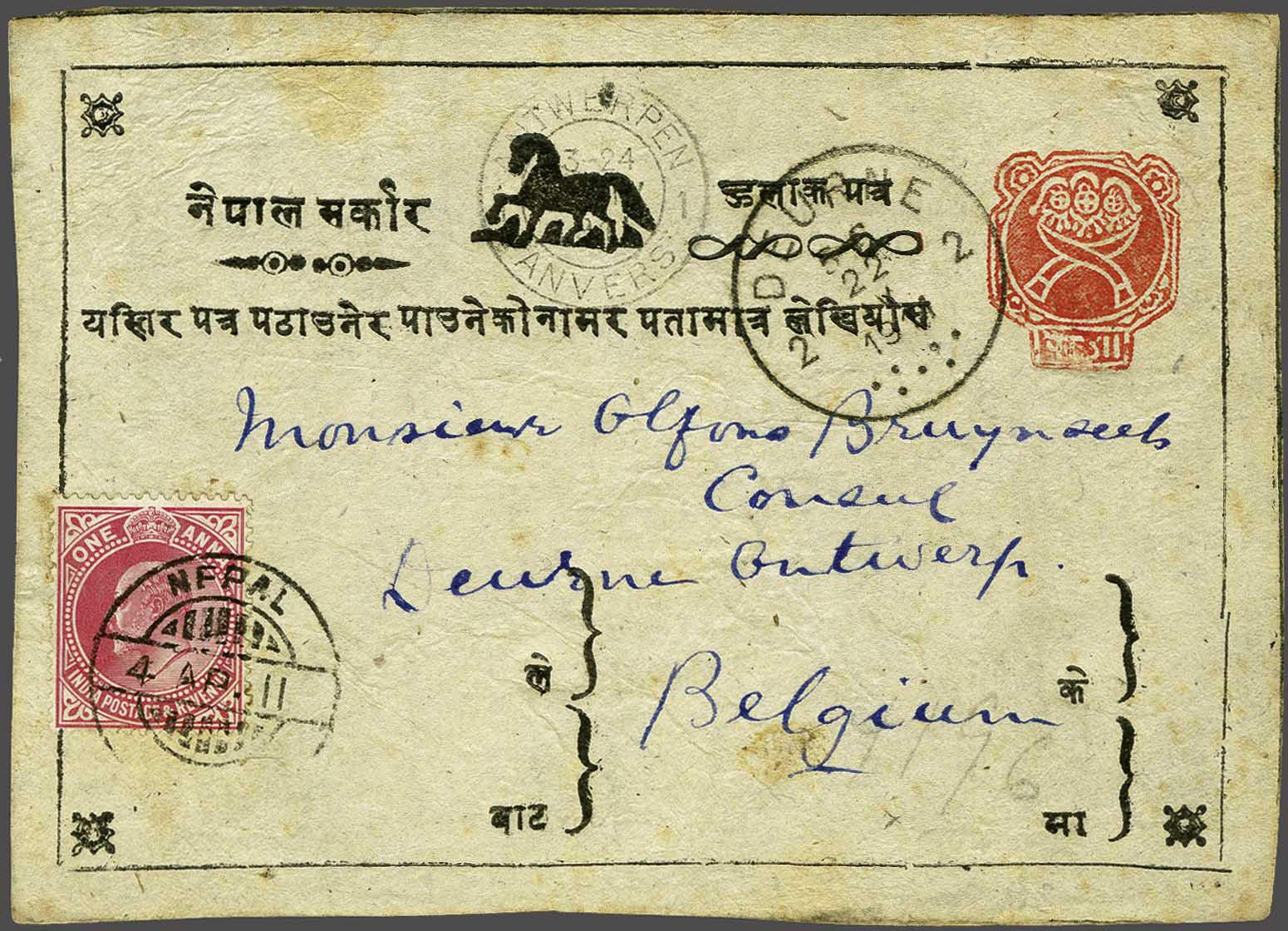 Lot 9 - Great Britain and former colonies Nepal -  Corinphila Veilingen Auction 245-246 Day 1 - Nepal - The Dick van der Wateren Collection, Foreign countries - Single lots, Picture postcards