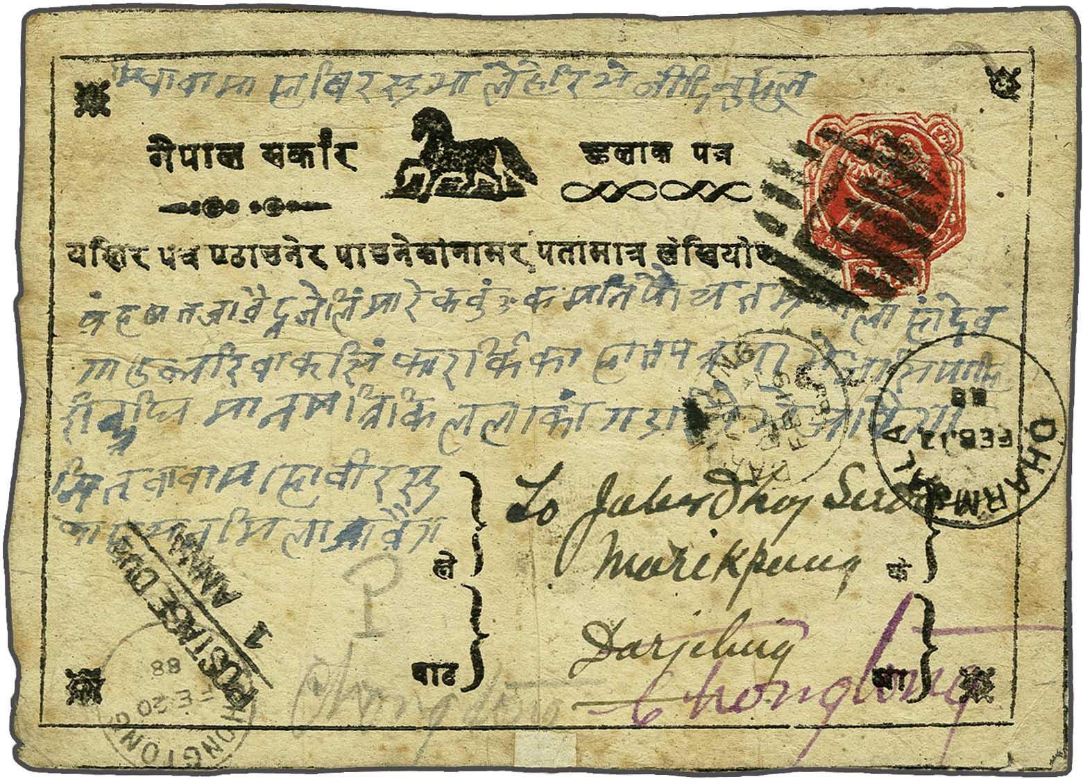 Lot 4 - Great Britain and former colonies Nepal -  Corinphila Veilingen Auction 245-246 Day 1 - Nepal - The Dick van der Wateren Collection, Foreign countries - Single lots, Picture postcards