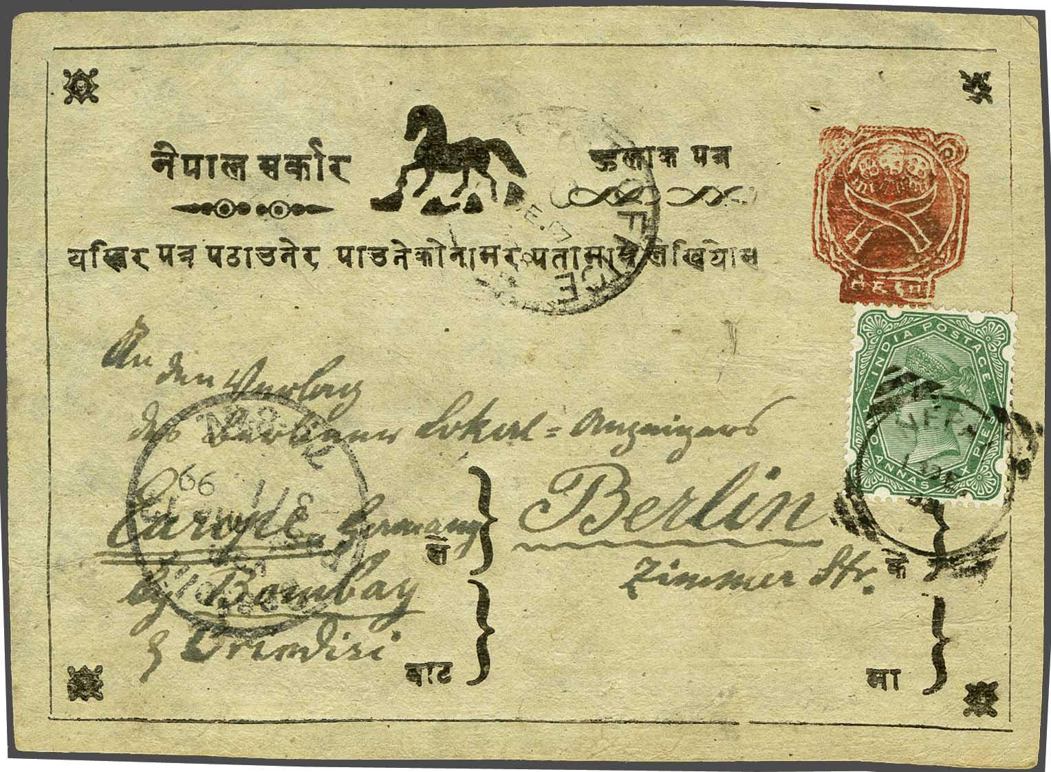 Lot 24 - Great Britain and former colonies Nepal -  Corinphila Veilingen Auction 245-246 Day 1 - Nepal - The Dick van der Wateren Collection, Foreign countries - Single lots, Picture postcards