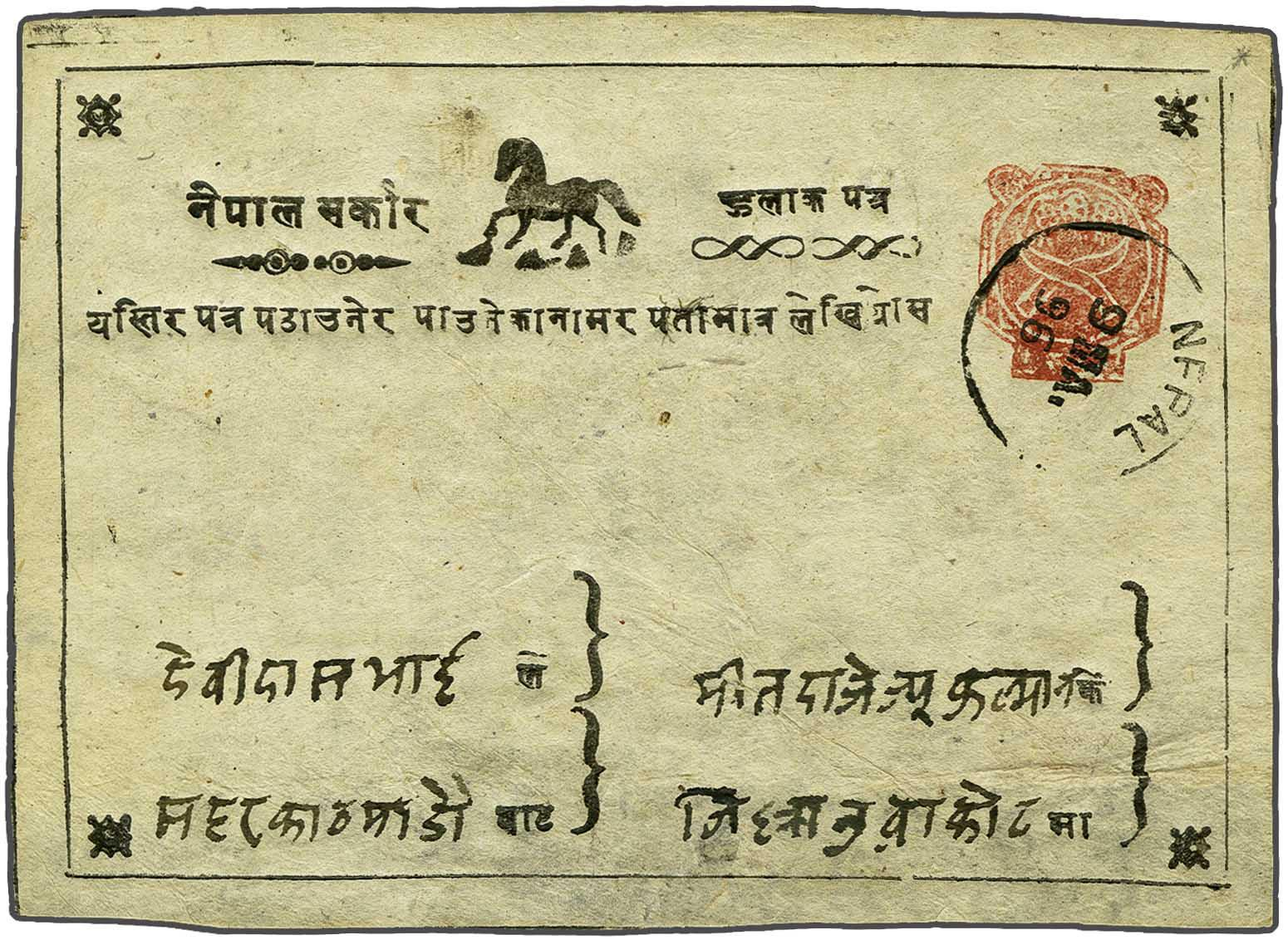 Lot 23 - Great Britain and former colonies Nepal -  Corinphila Veilingen Auction 245-246 Day 1 - Nepal - The Dick van der Wateren Collection, Foreign countries - Single lots, Picture postcards