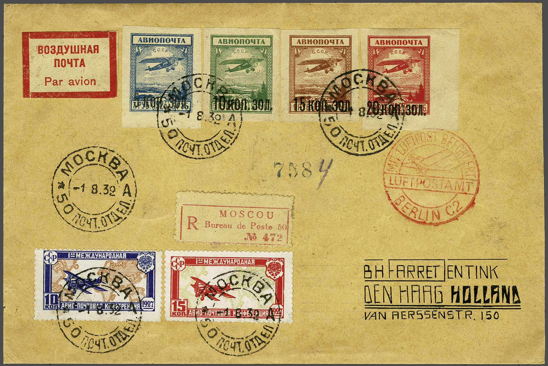 Lot 509 - European Countries Russia -  Corinphila Veilingen Auction 245-246 Day 1 - Nepal - The Dick van der Wateren Collection, Foreign countries - Single lots, Picture postcards