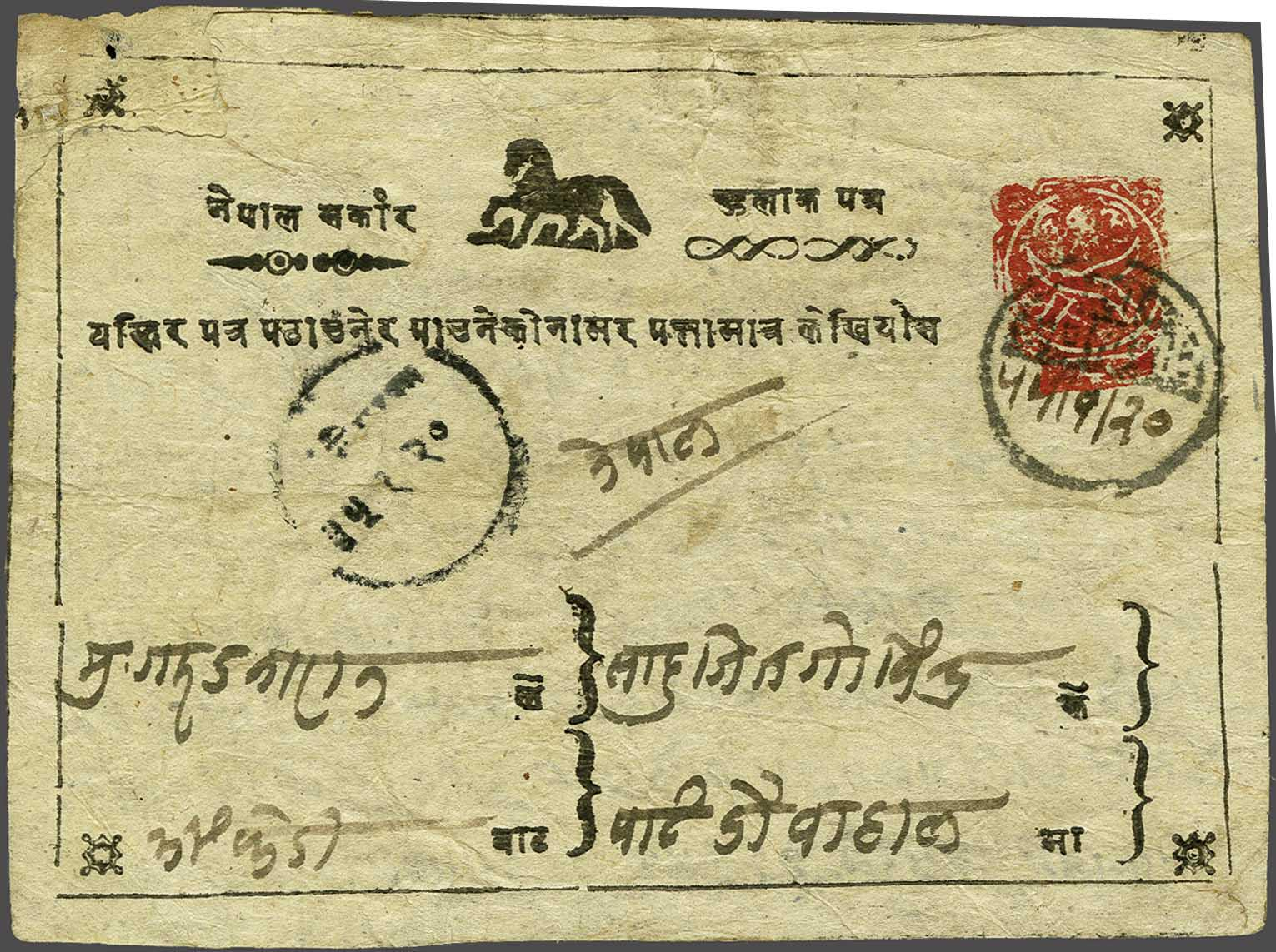 Lot 19 - Great Britain and former colonies Nepal -  Corinphila Veilingen Auction 245-246 Day 1 - Nepal - The Dick van der Wateren Collection, Foreign countries - Single lots, Picture postcards