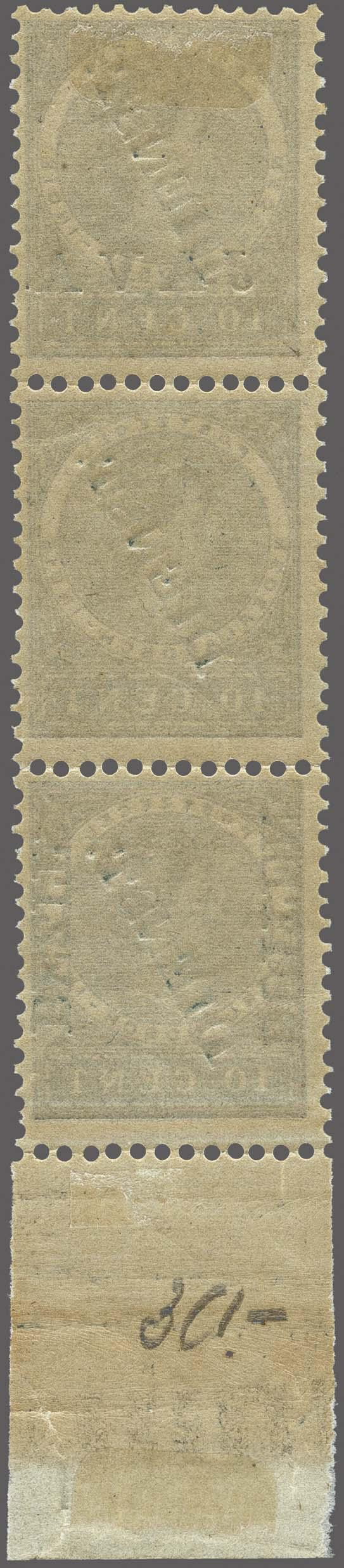 Lot 3317 - Netherlands and former colonies Netherlands Indies -  Corinphila Veilingen Auction 250-253 - Day 4 - Proofs of Netherlands former colonies