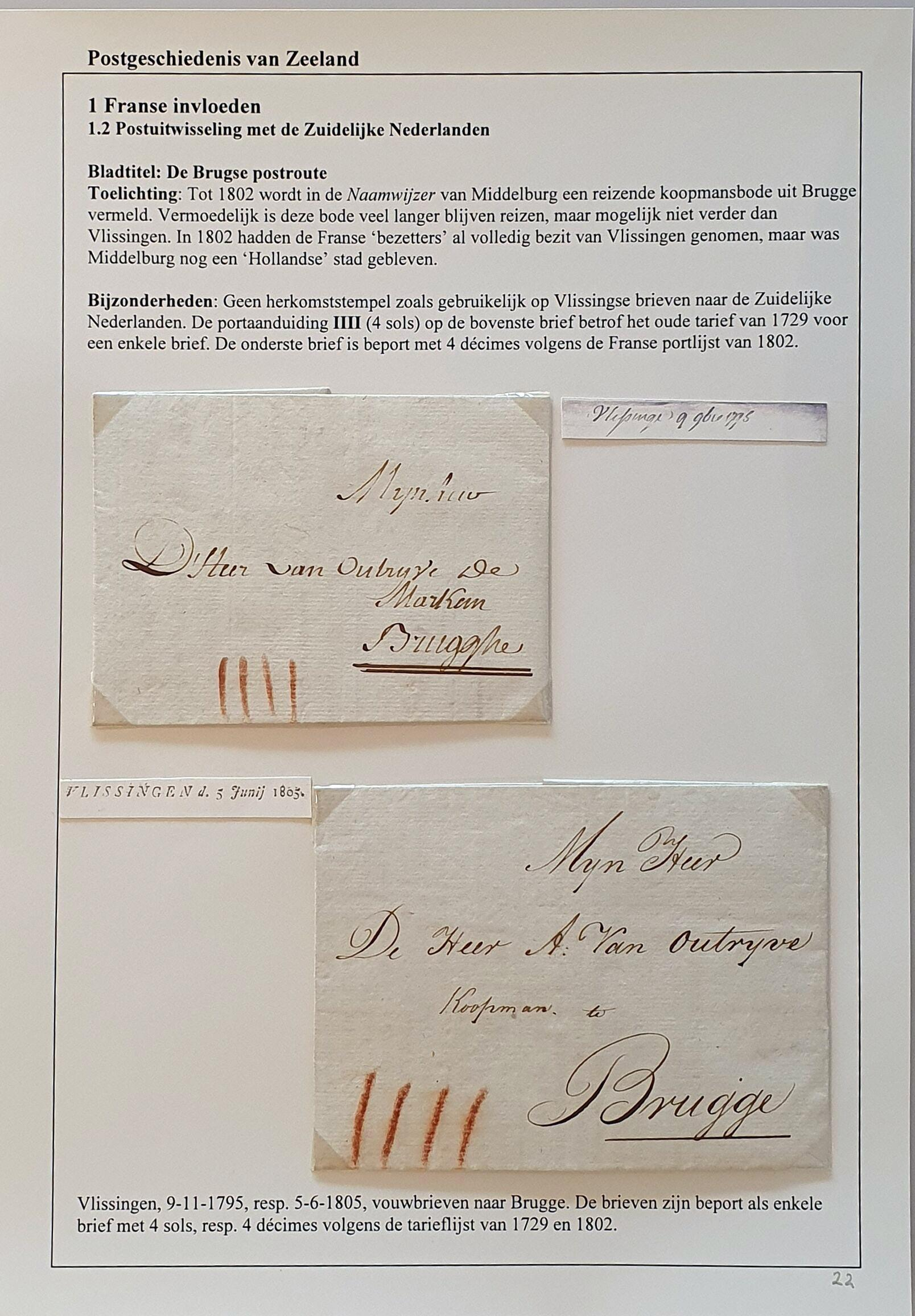 Lot 2322 - Netherlands and former colonies Netherlands -  Corinphila Veilingen Auction 250-253 - Day 3 - Netherlands and former colonies - Single lots & Picture postcards