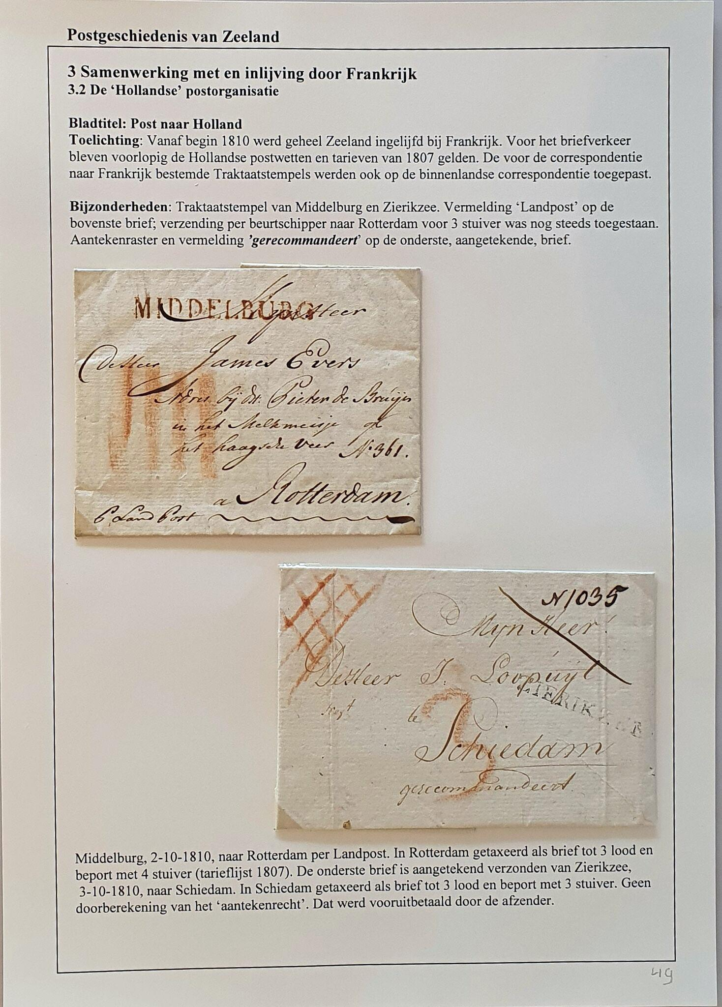 Lot 2328 - Netherlands and former colonies Netherlands -  Corinphila Veilingen Auction 250-253 - Day 3 - Netherlands and former colonies - Single lots & Picture postcards