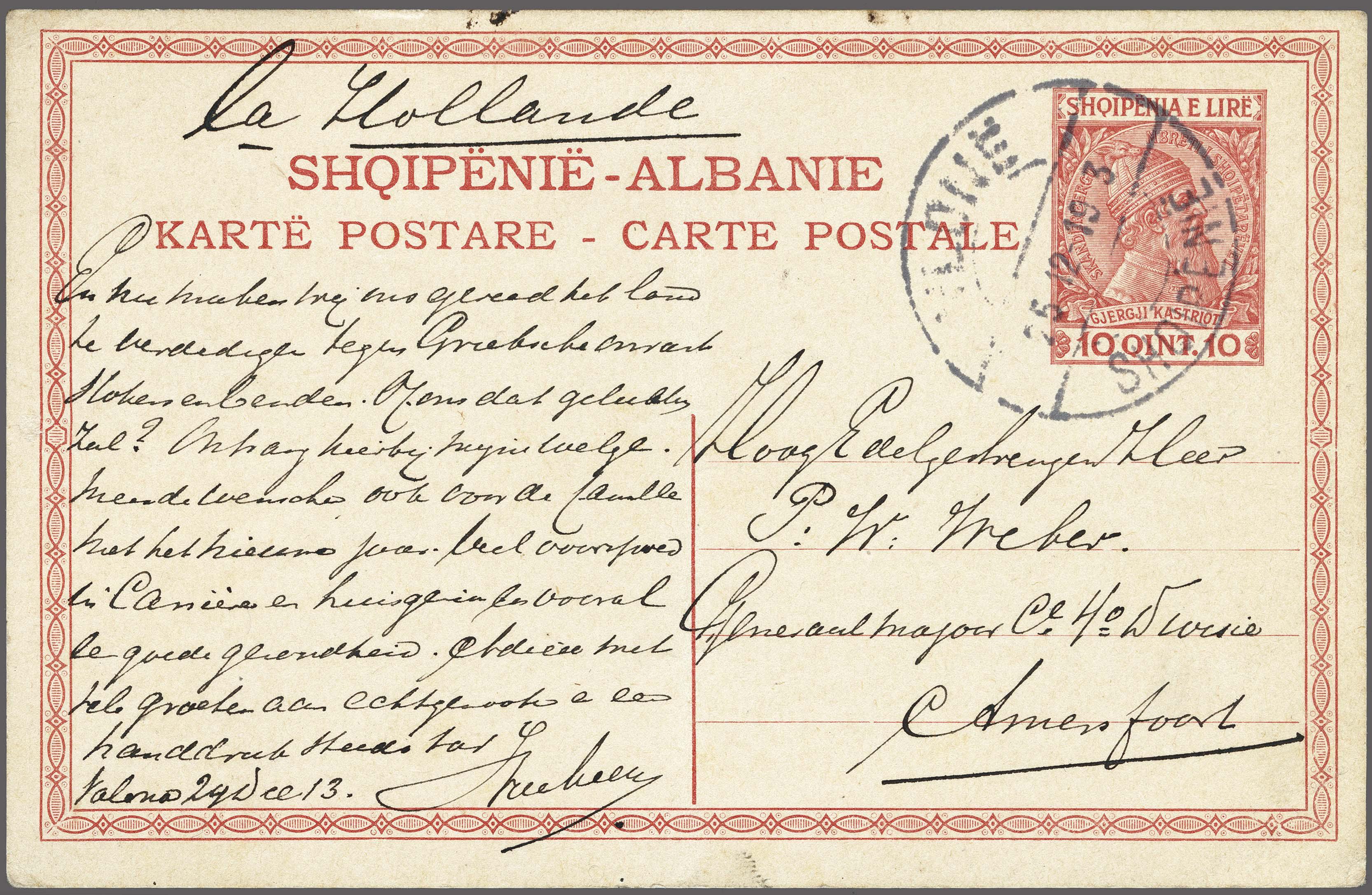 Lot 1 - European Countries Albania -  Corinphila Veilingen Auction 250-253 - Day 1 - Foreign countries