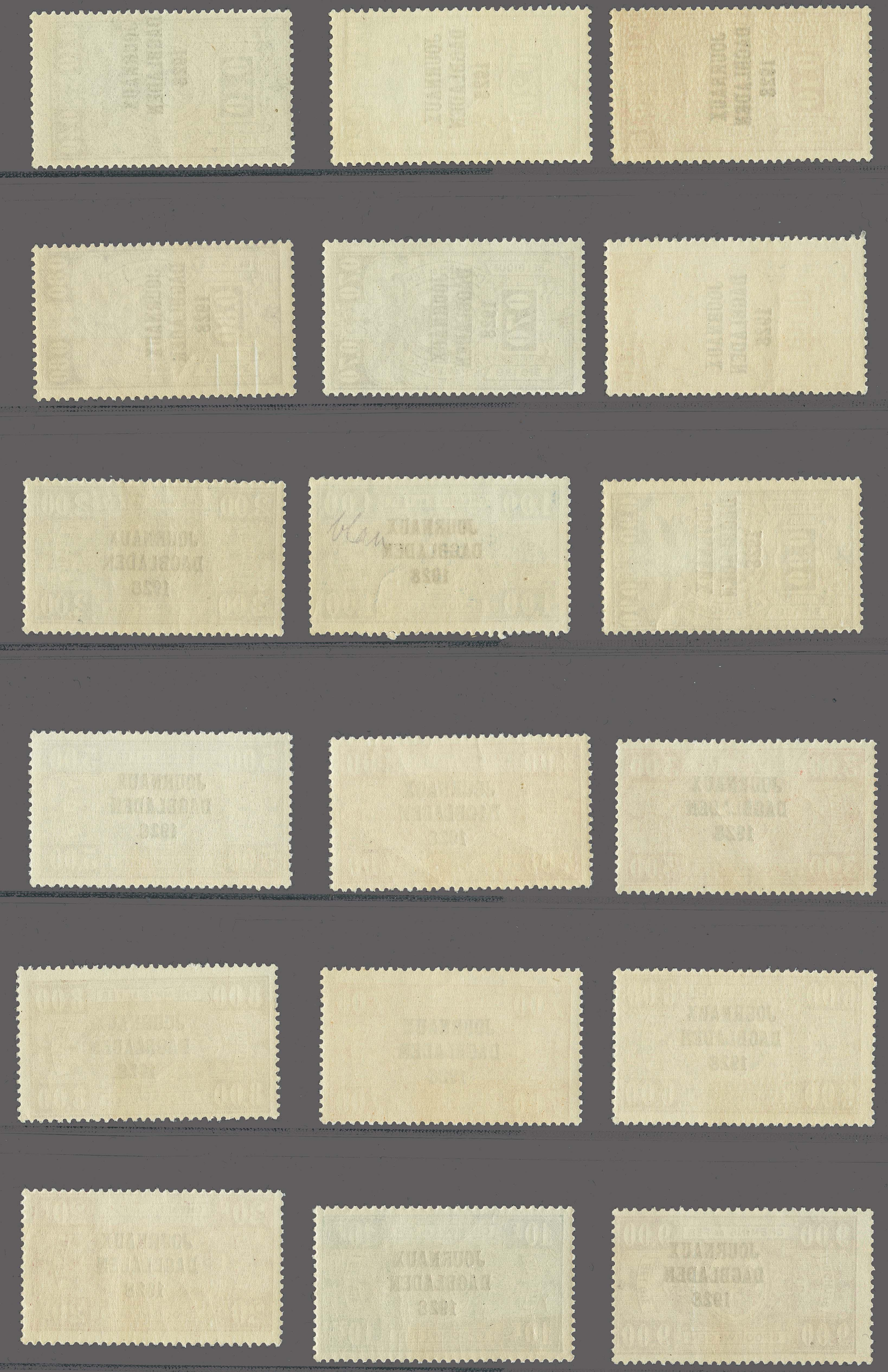 Lot 19 - Belgium and former colonies Belgium -  Corinphila Veilingen Auction 250-253 - Day 1 - Foreign countries