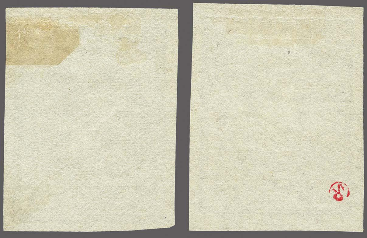Lot 3322 - Netherlands and former colonies Netherlands Indies -  Corinphila Veilingen Auction 250-253 - Day 4 - Proofs of Netherlands former colonies
