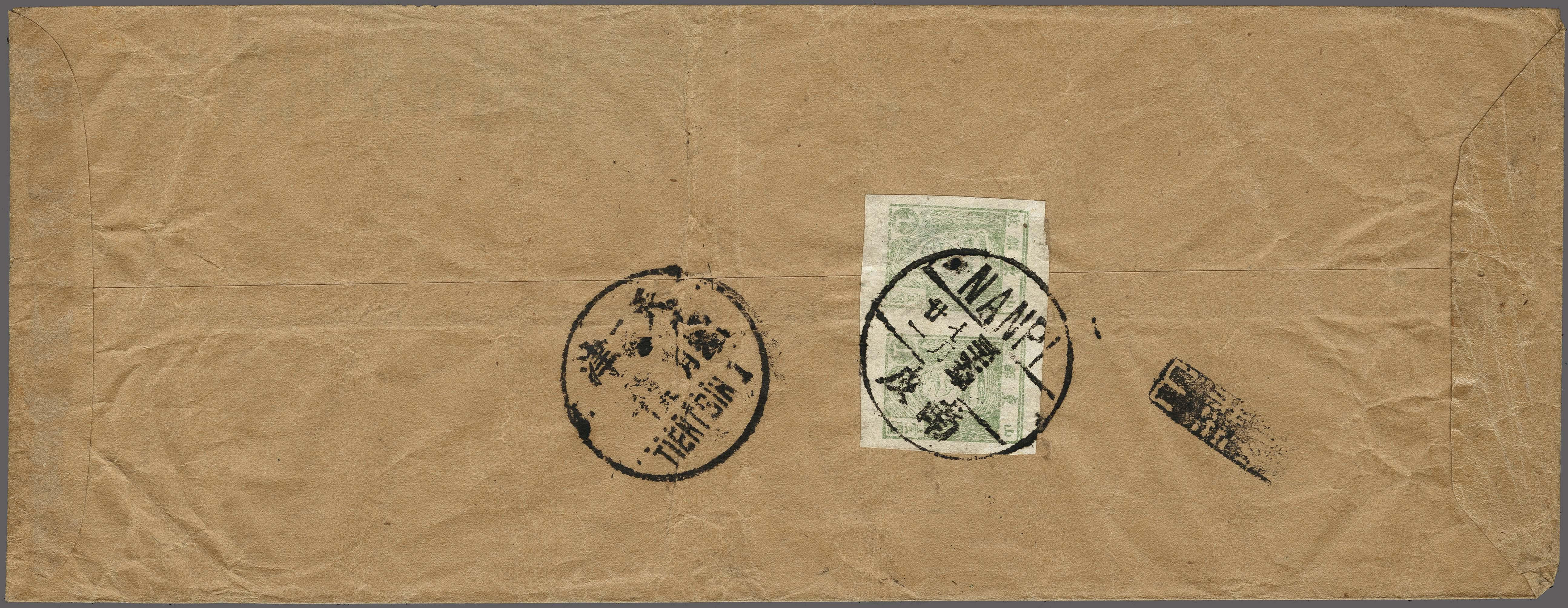 Lot 53 - China China Eastern Provinces -  Corinphila Veilingen Auction 250-253 - Day 1 - Foreign countries