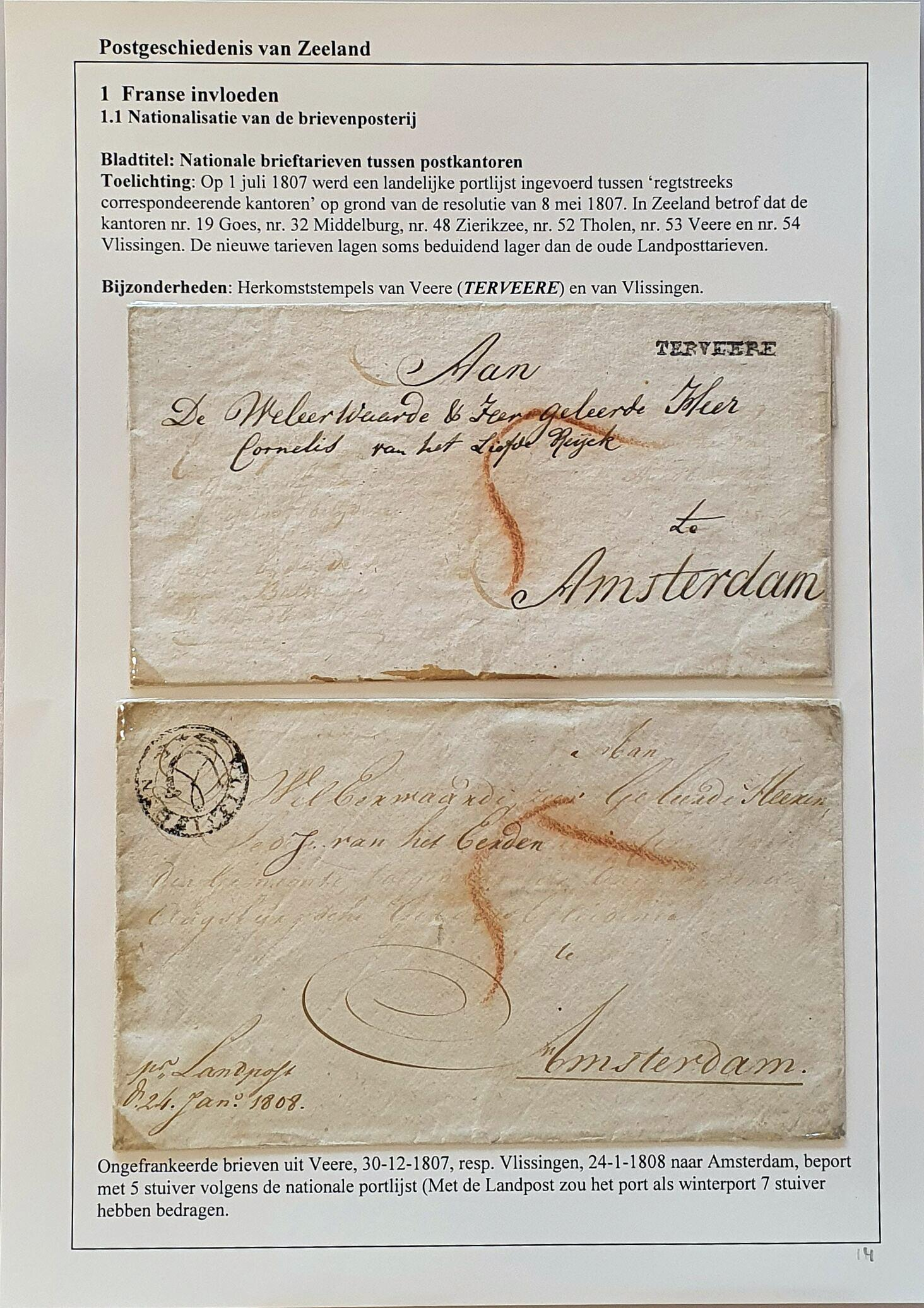 Lot 2320 - Netherlands and former colonies Netherlands -  Corinphila Veilingen Auction 250-253 - Day 3 - Netherlands and former colonies - Single lots & Picture postcards