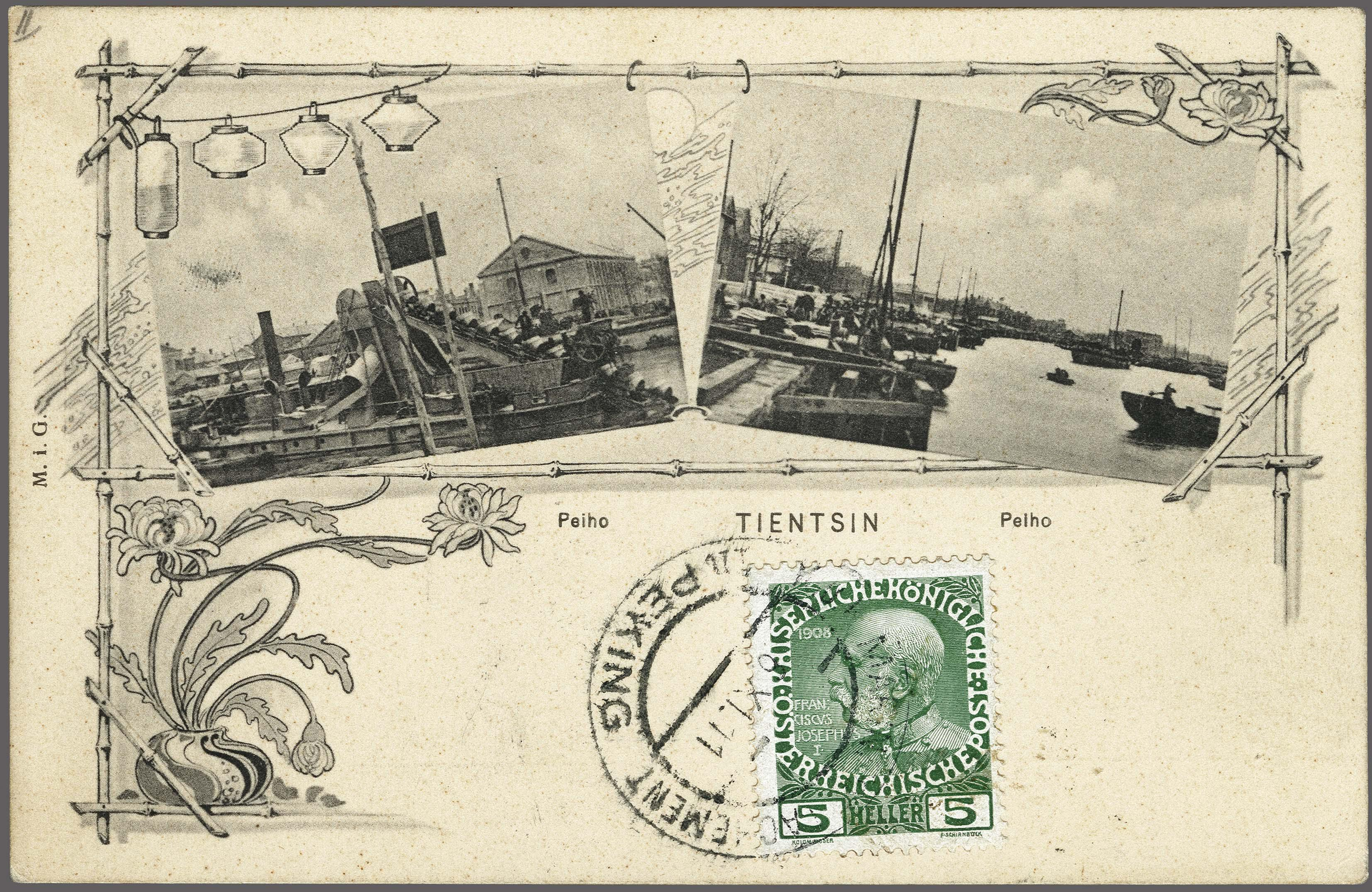 Lot 7 - Austria and former territories Austria -  Corinphila Veilingen Auction 250-253 - Day 1 - Foreign countries