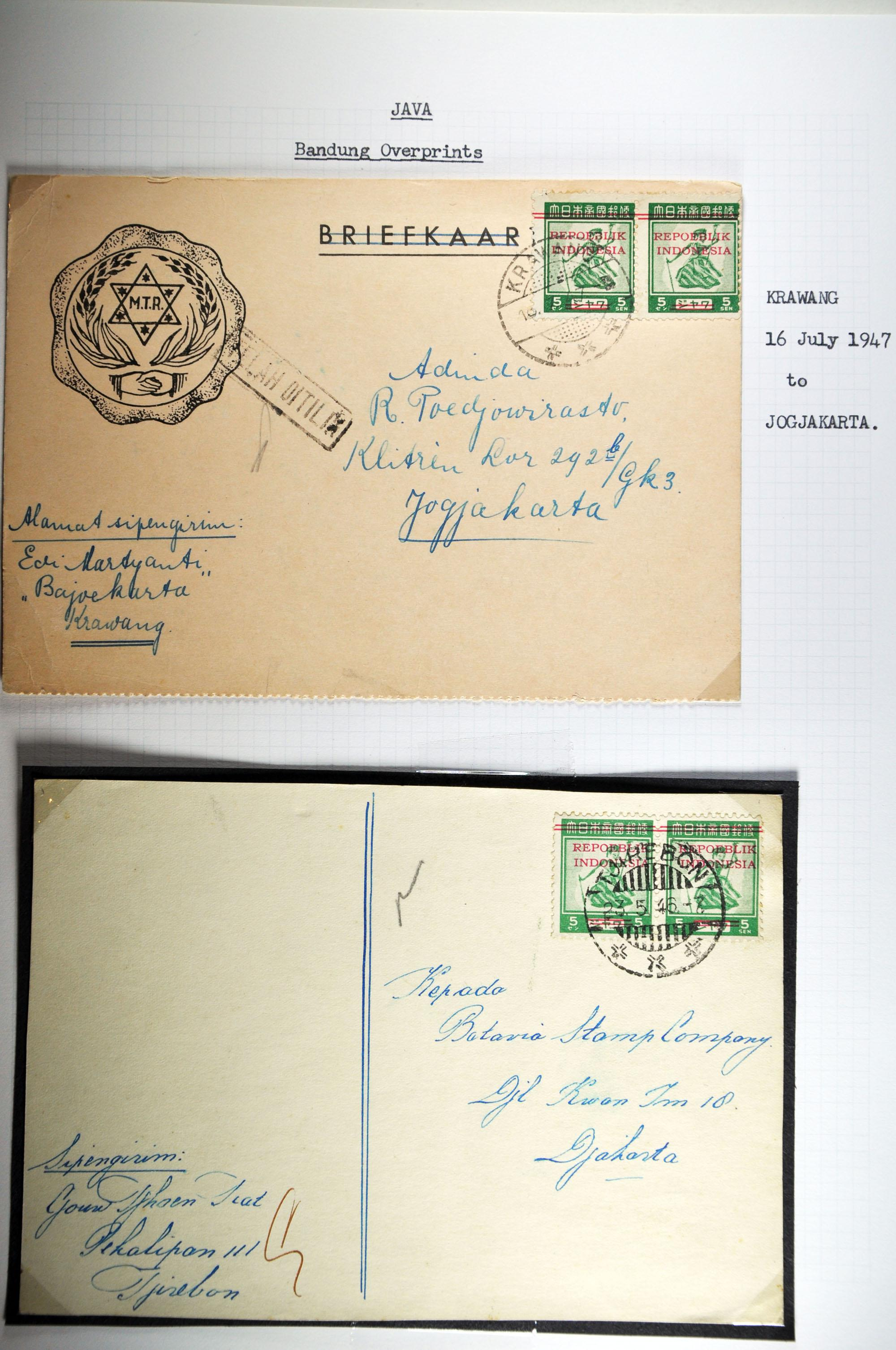 Stamp Auction - Netherlands and Former Territories Republic