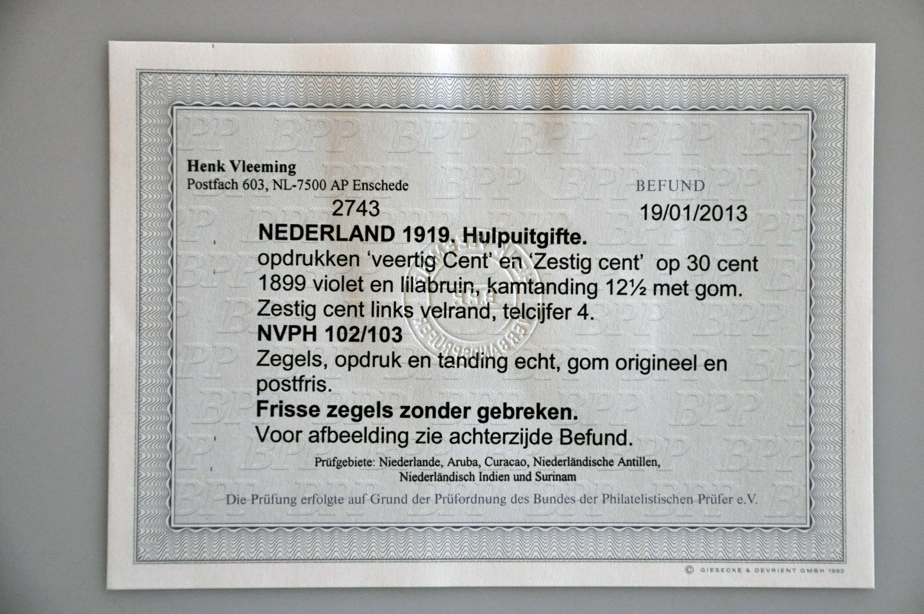 Lot 1470 - Netherlands and former colonies Netherlands -  Corinphila Veilingen Auction 239: General sale