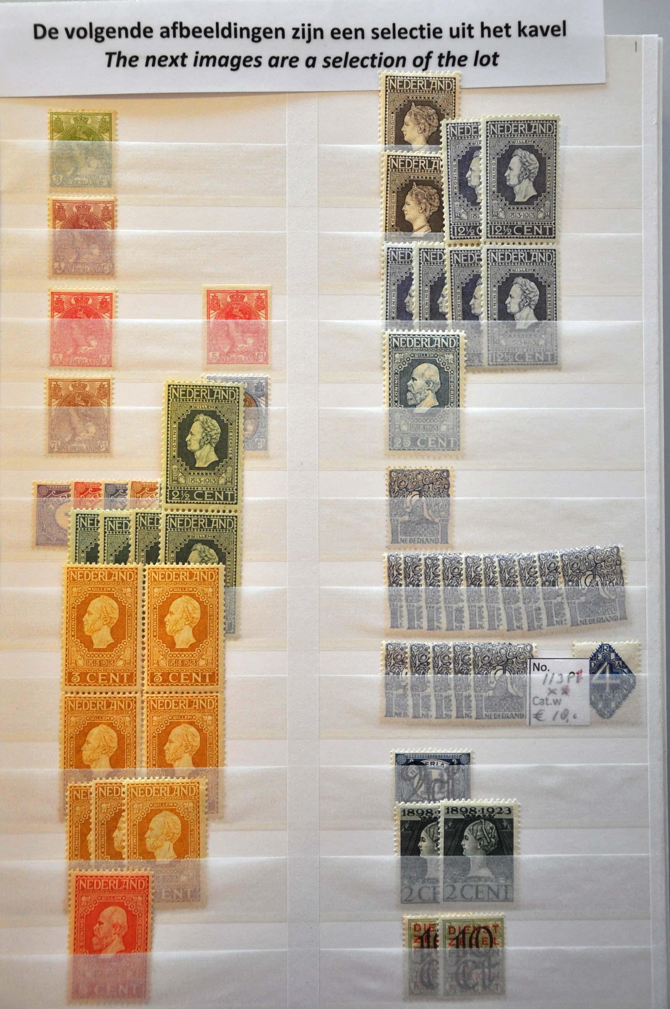 Lot 1636 - Netherlands and former colonies Netherlands -  Corinphila Veilingen Auction 239: General sale