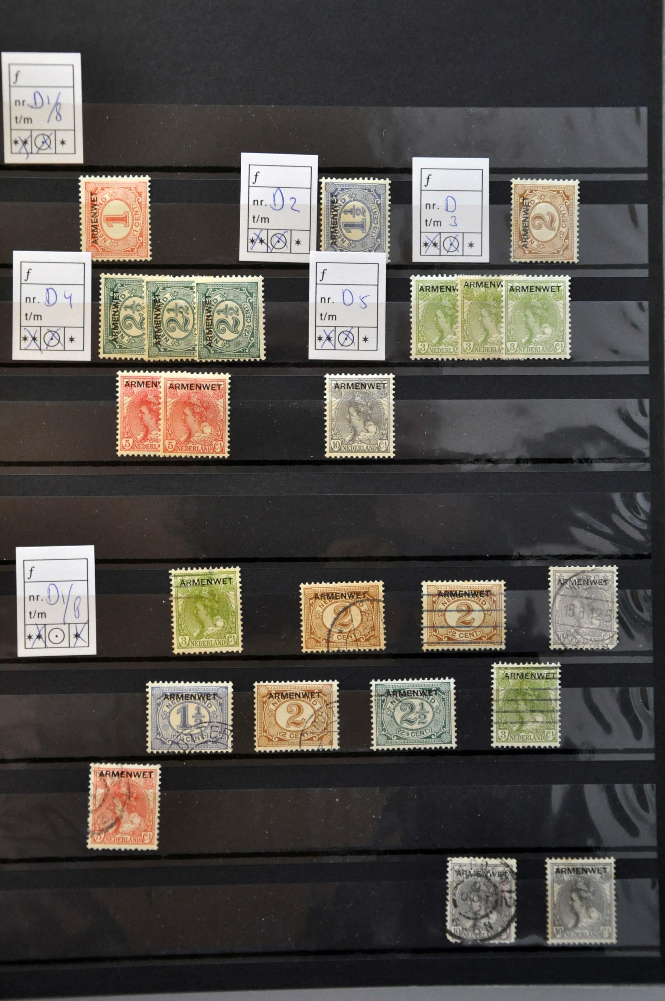 Lot 1741 - Netherlands and former colonies Netherlands -  Corinphila Veilingen Auction 242: General sale