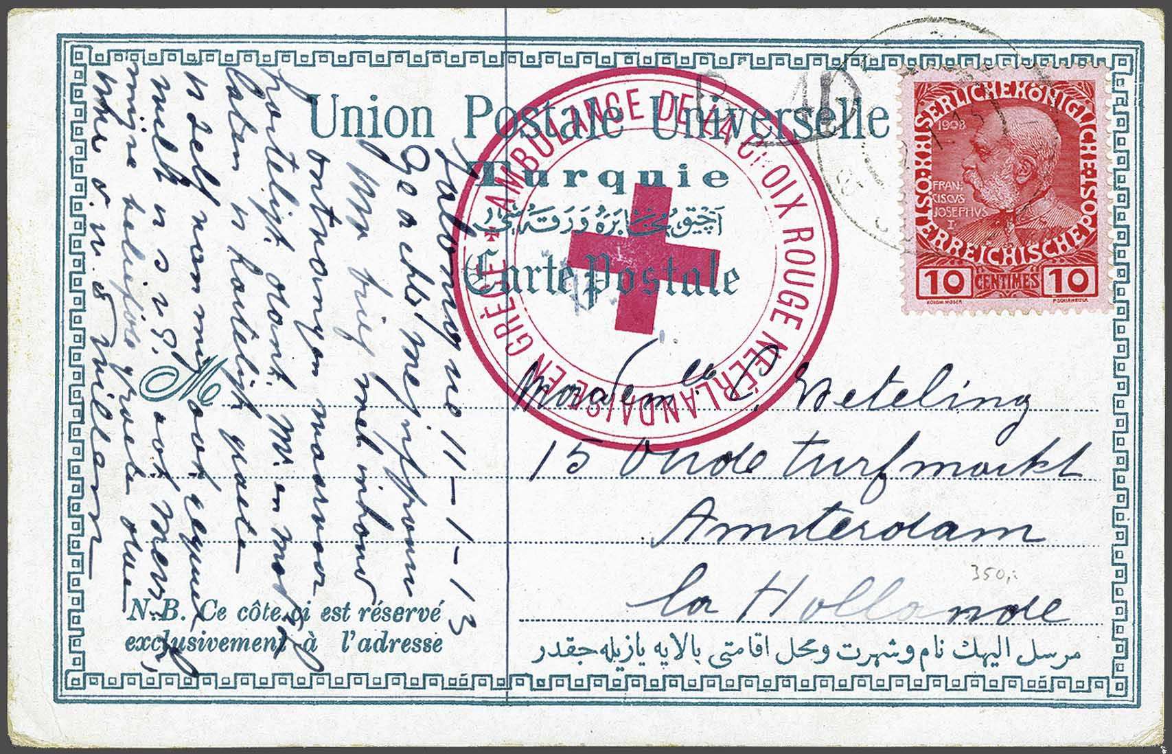 Lot 6 - Austria and former territories austrian levant -  Corinphila Veilingen Auction 244 -Netherlands and former colonies, WW2 Postal History, Bosnia, German and British colonies, Egypt. - Day 1