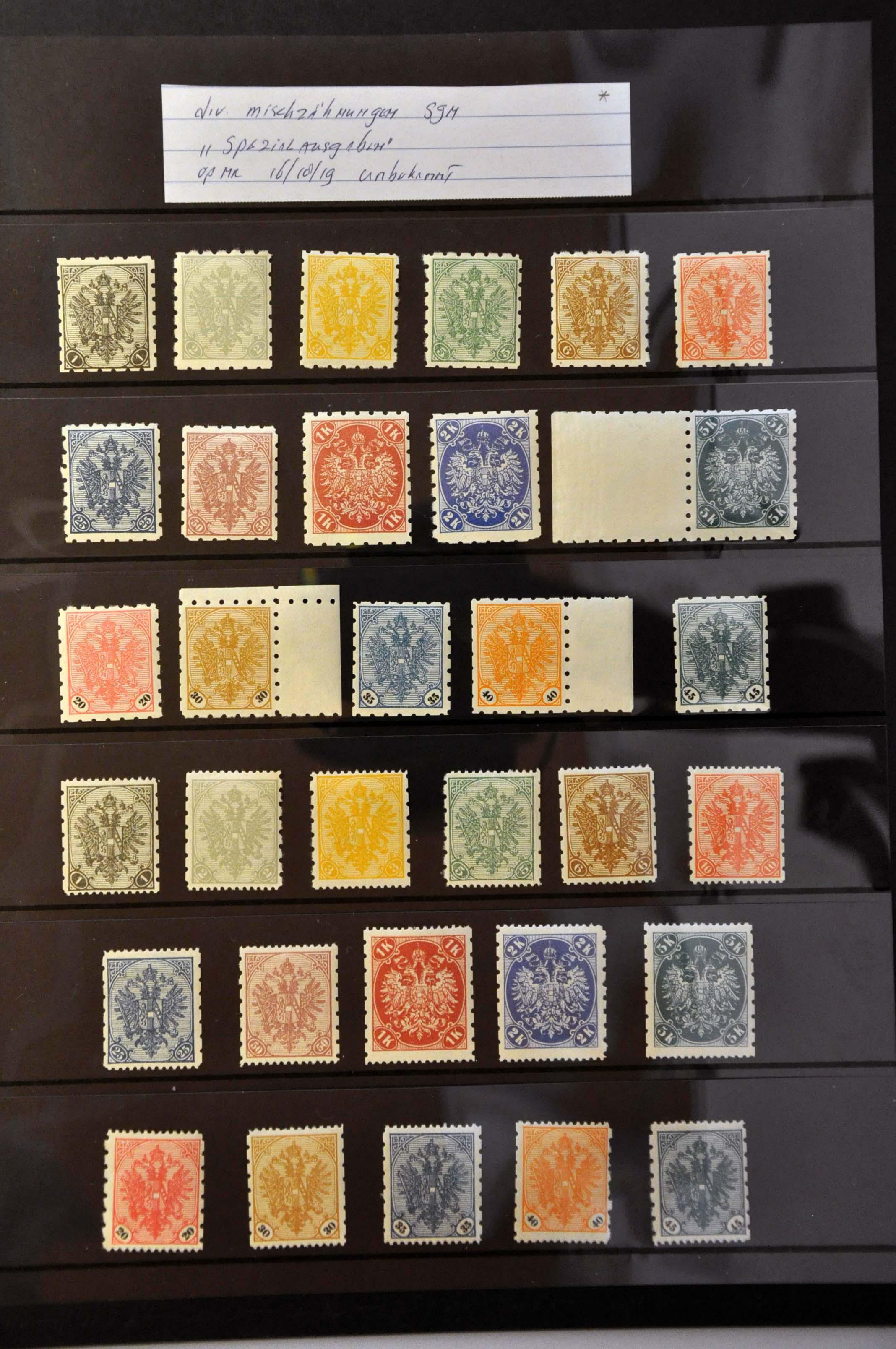 Lot 19 - Austria and former territories Bosnia and Herzegowina (Austrian) -  Corinphila Veilingen Auction 244 -Netherlands and former colonies, WW2 Postal History, Bosnia, German and British colonies, Egypt. - Day 1