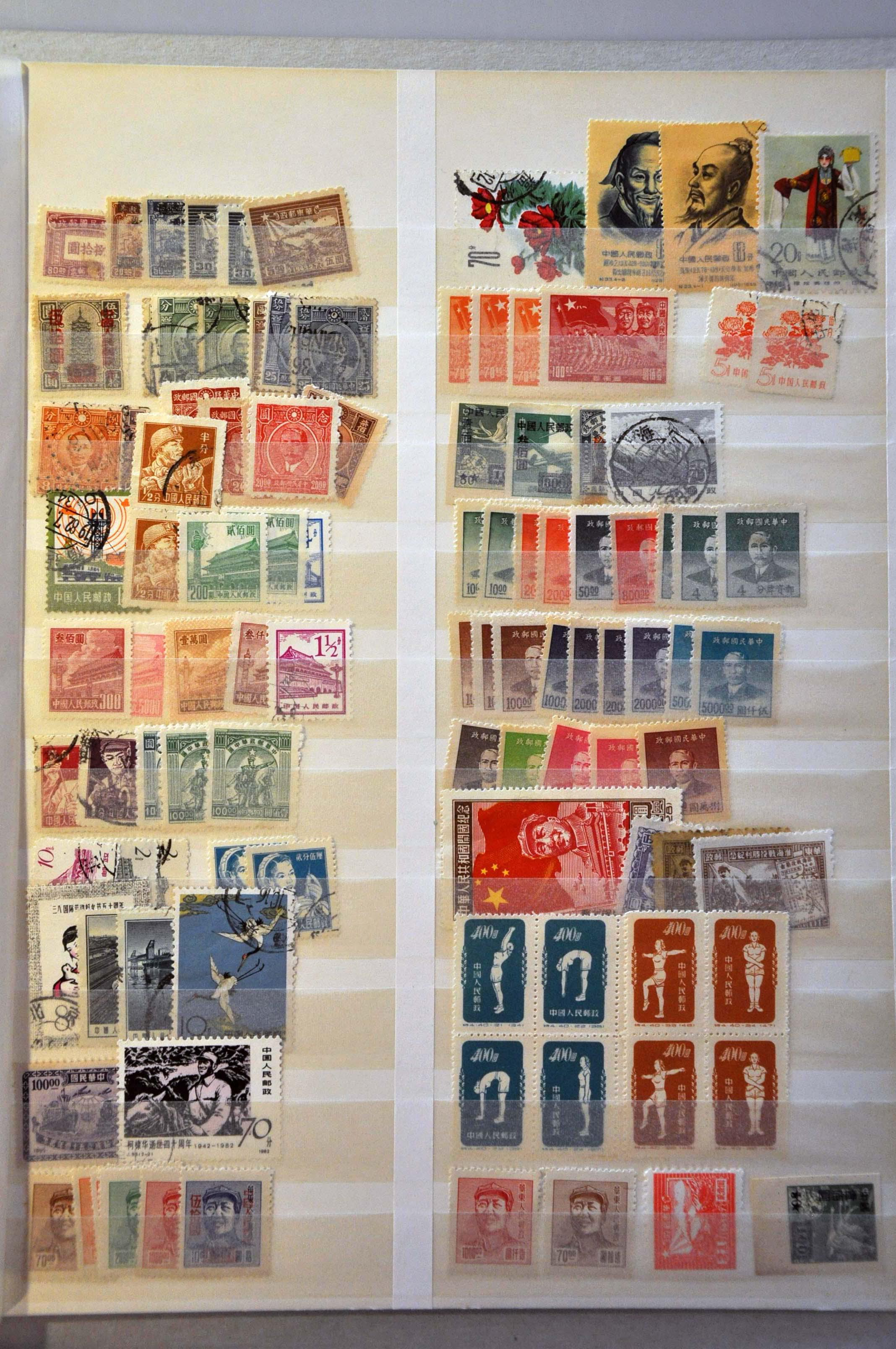 Lot 260 - Outside Europa China -  Corinphila Veilingen Auction 244 -Netherlands and former colonies, WW2 Postal History, Bosnia, German and British colonies, Egypt. - Day 1