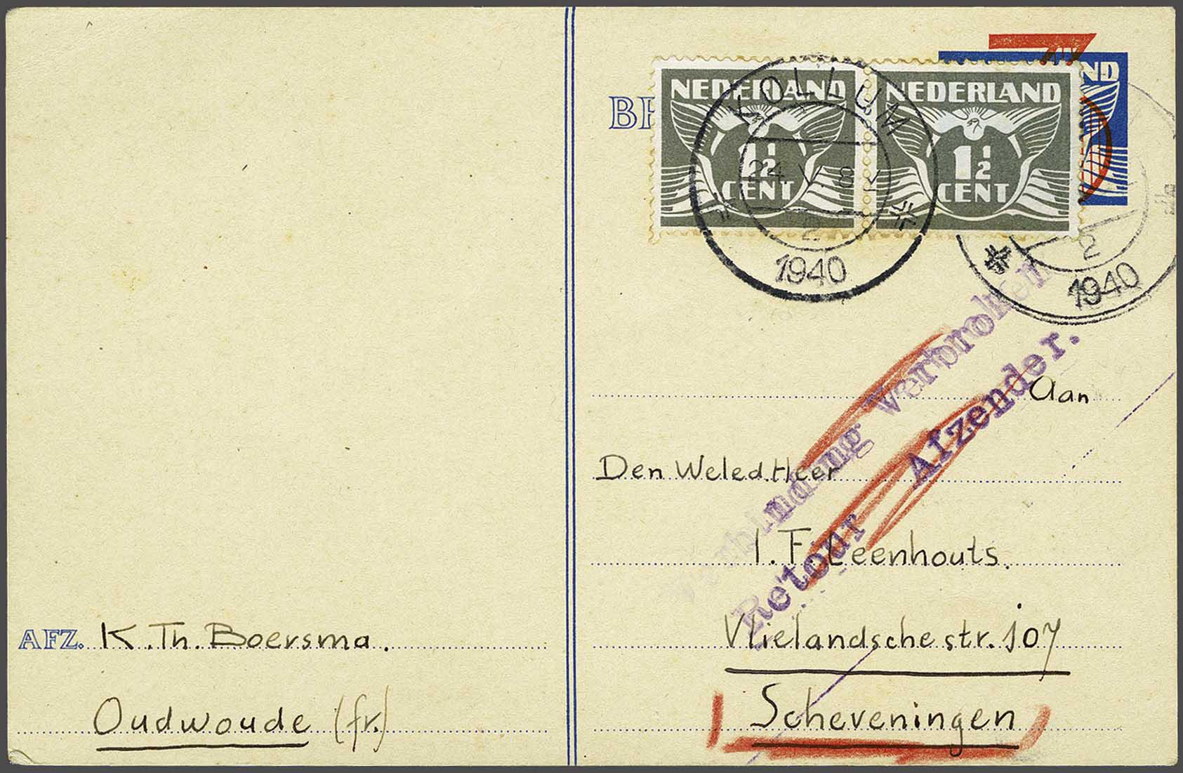 Lot 2810 - Netherlands and former colonies Netherlands -  Corinphila Veilingen Auction 244 -Netherlands and former colonies, WW2 Postal History, Bosnia, German and British colonies, Egypt. - Day 3