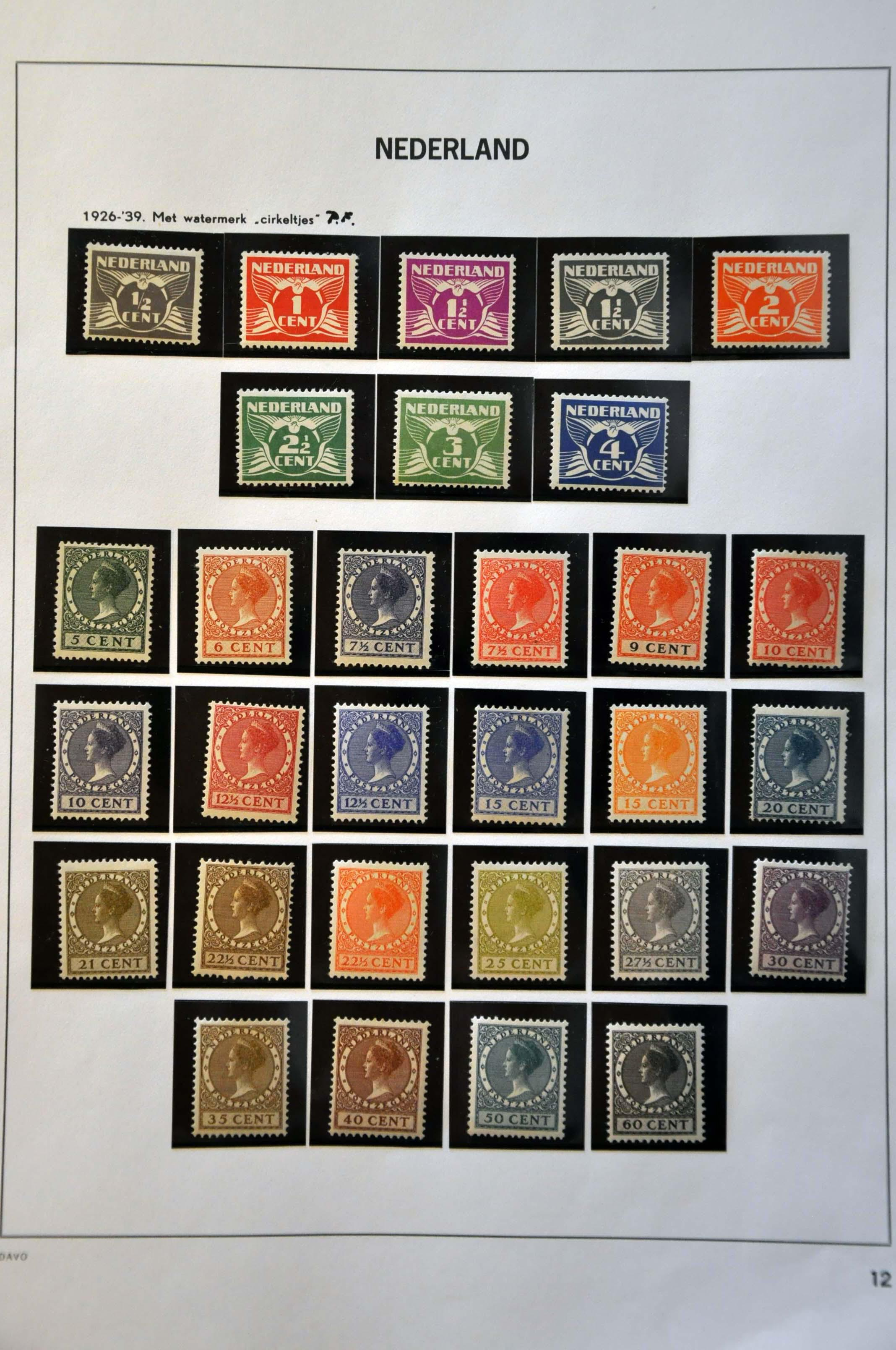 Lot 1929 - Netherlands and former colonies Netherlands and Former Territories -  Corinphila Veilingen Auction 244 -Netherlands and former colonies, WW2 Postal History, Bosnia, German and British colonies, Egypt. - Day 2